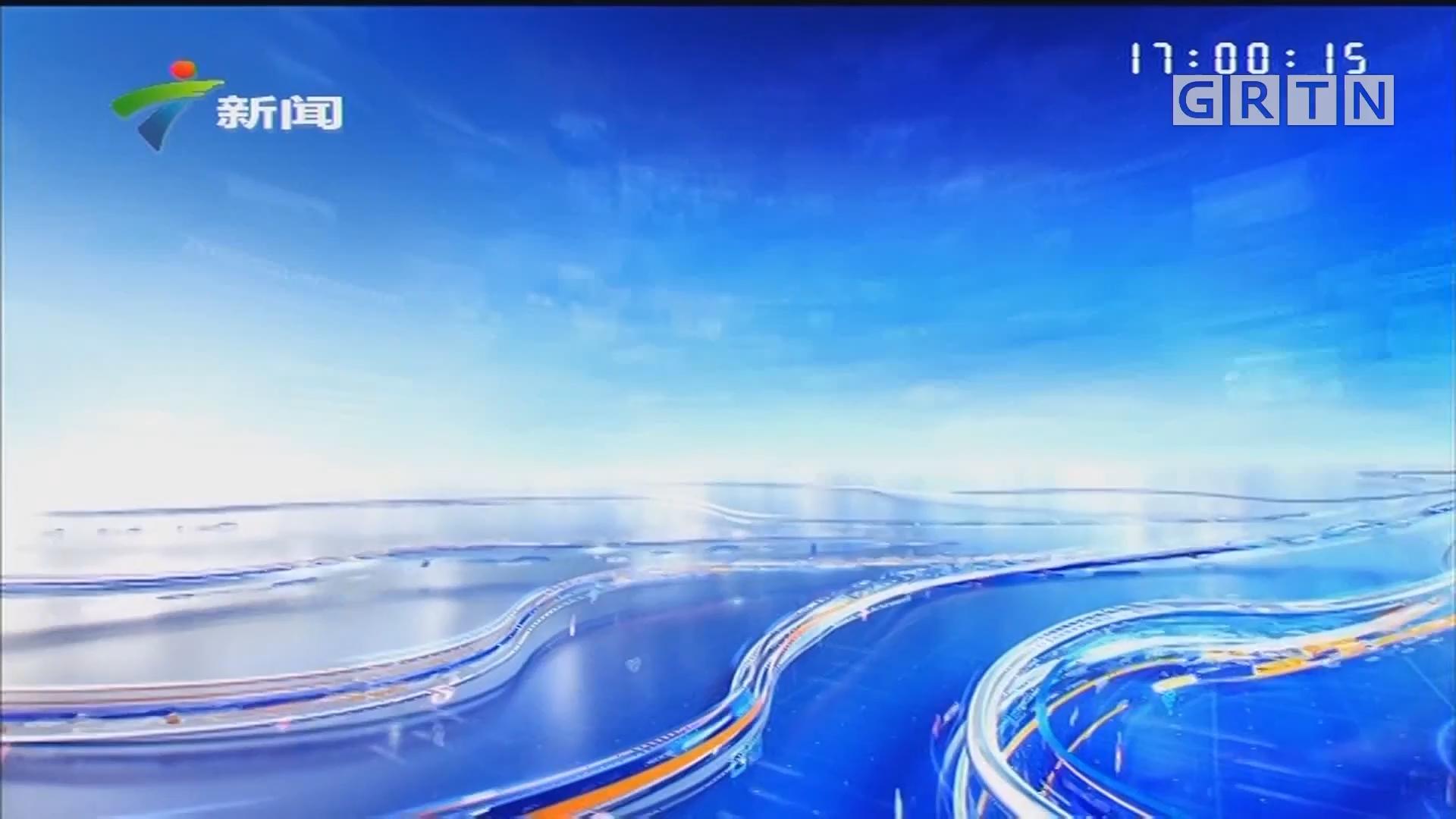 [HD][2019-06-09]直播广东:深圳龙岗:一快递仓库发火灾 16小时仍未完全扑灭