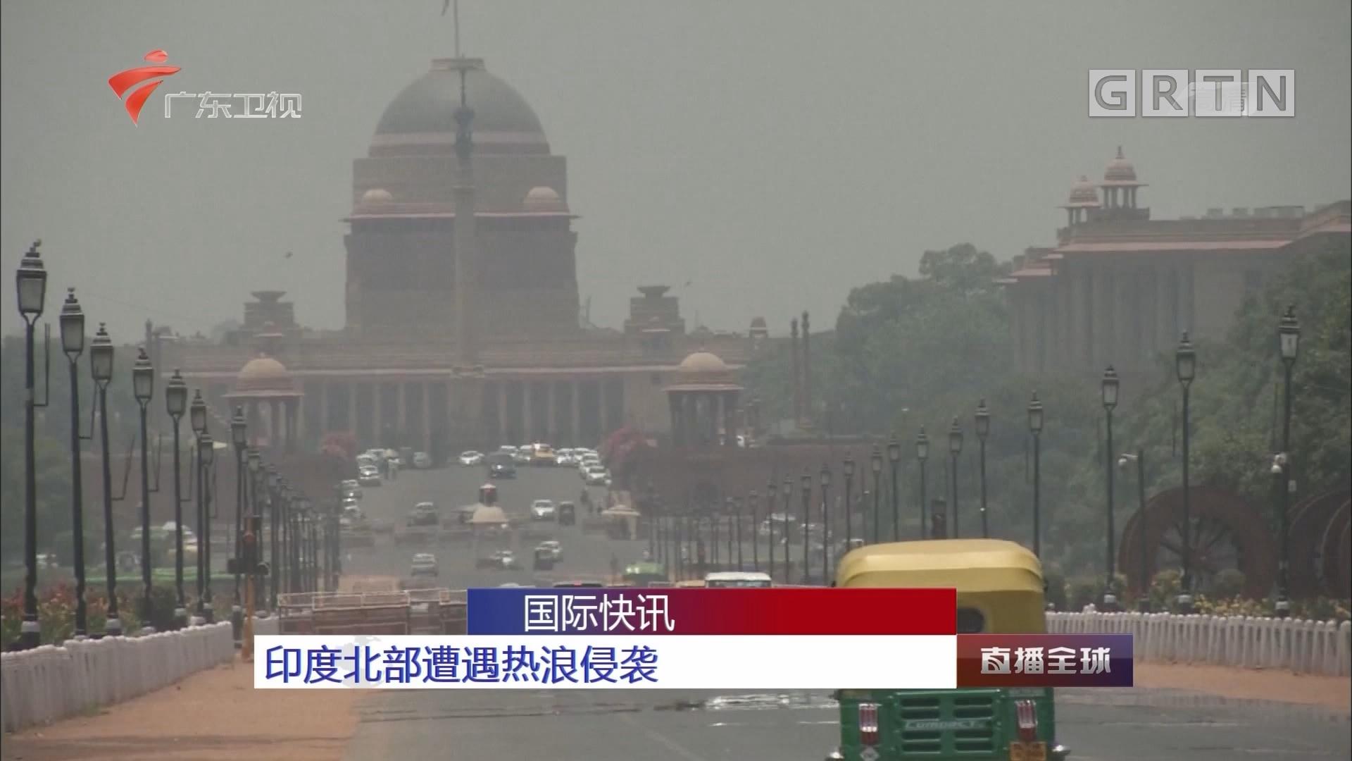 印度北部遭遇热浪侵袭
