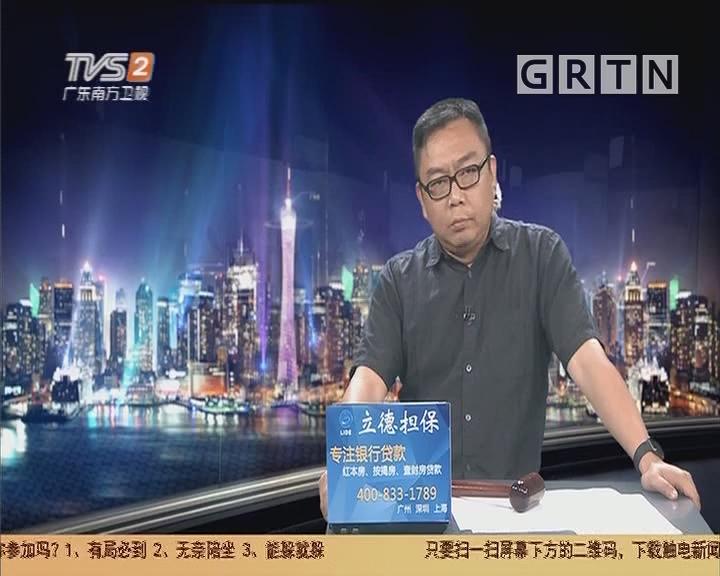 20190617互动集锦