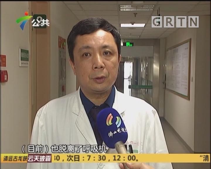 21岁小伙车祸去世 捐赠器官救治6人
