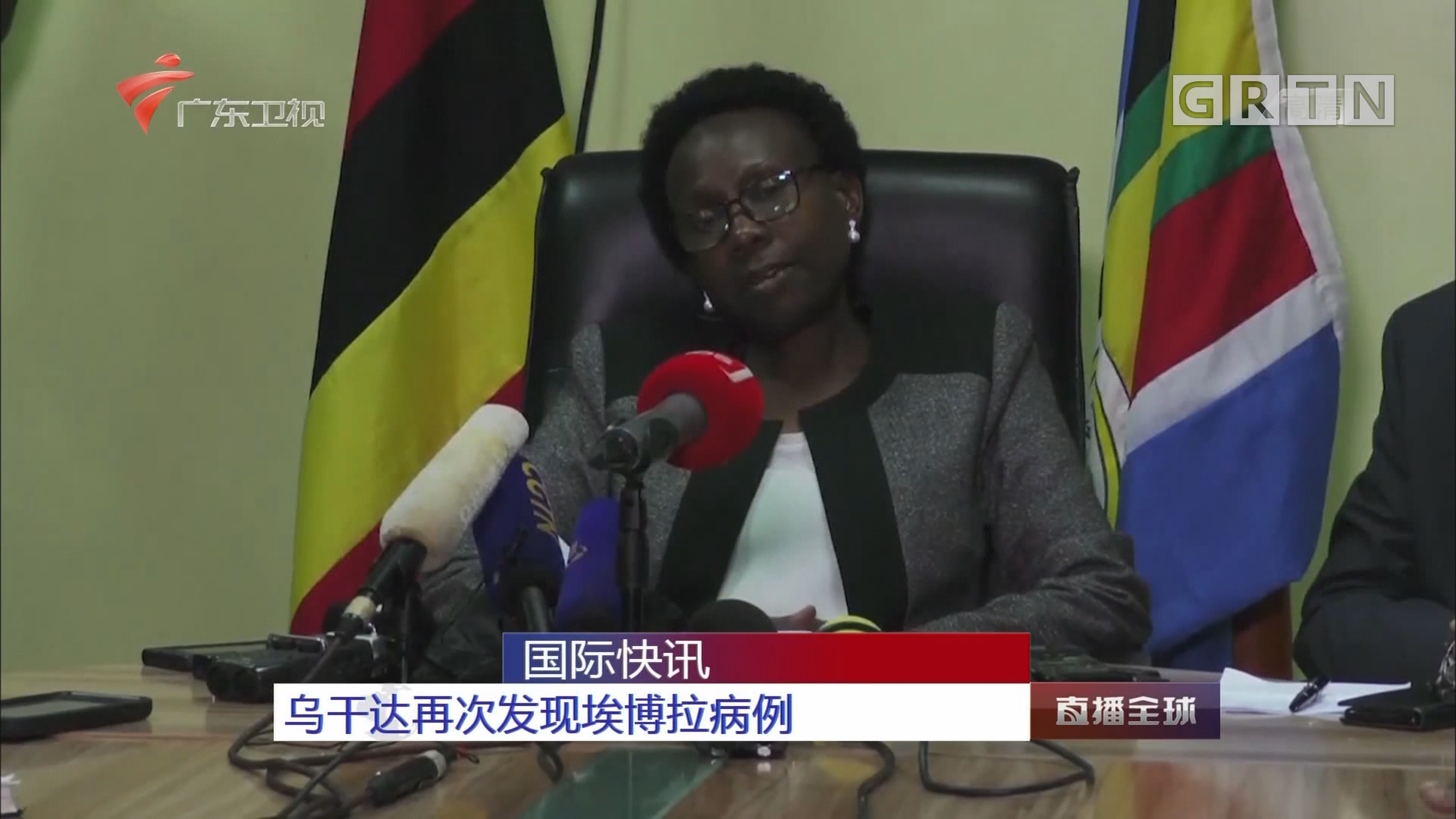 乌干达再次发现埃博拉病例