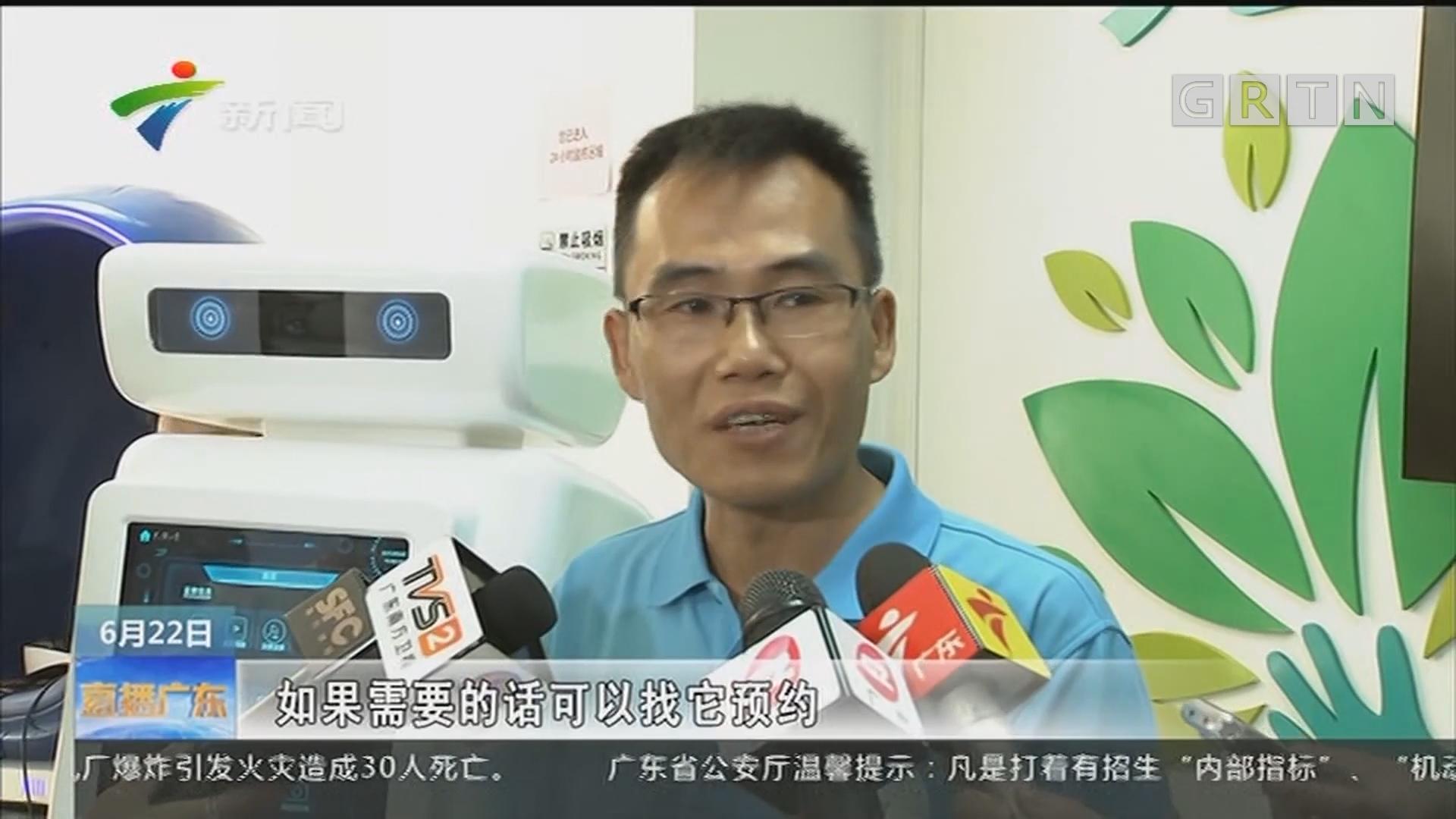 """广州:首个智能禁毒机器人""""天澈e号""""今天上岗"""
