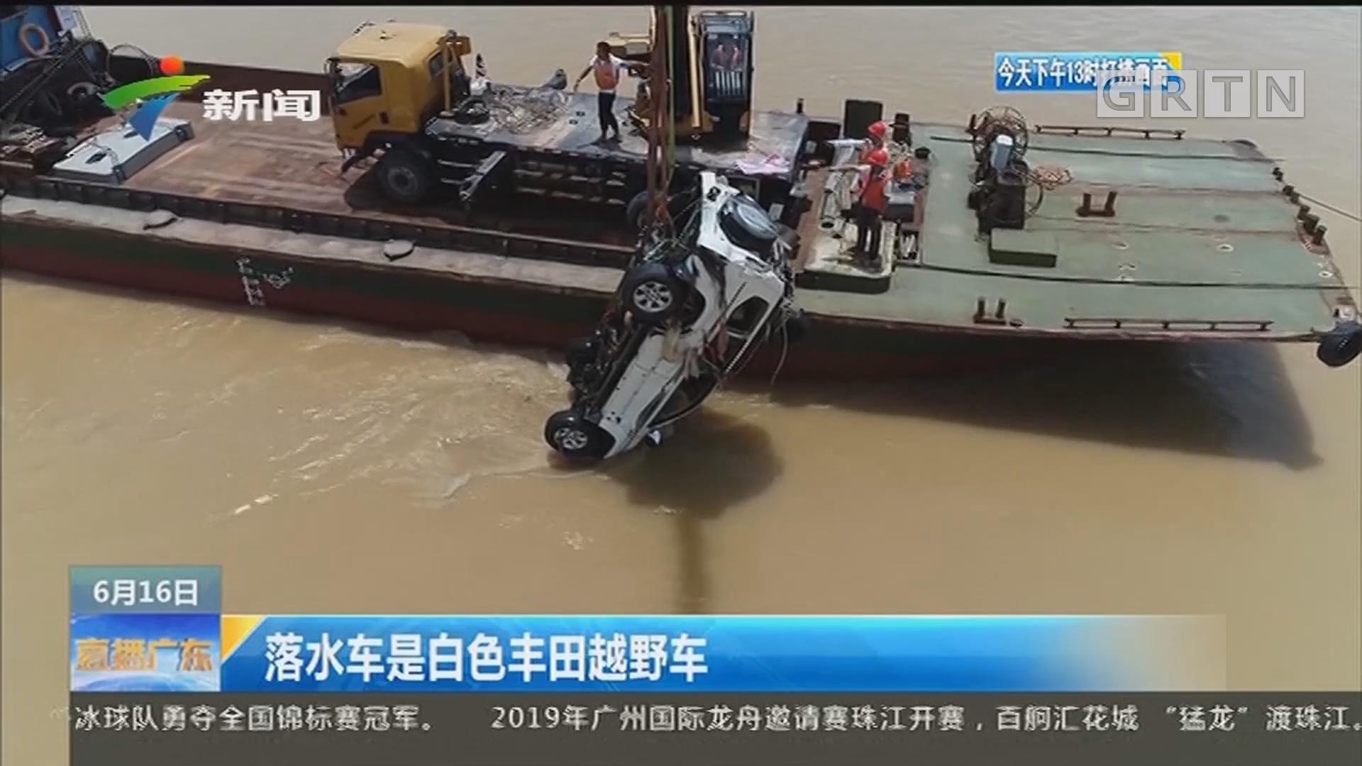 河源塌桥打捞进展 13时打捞出水