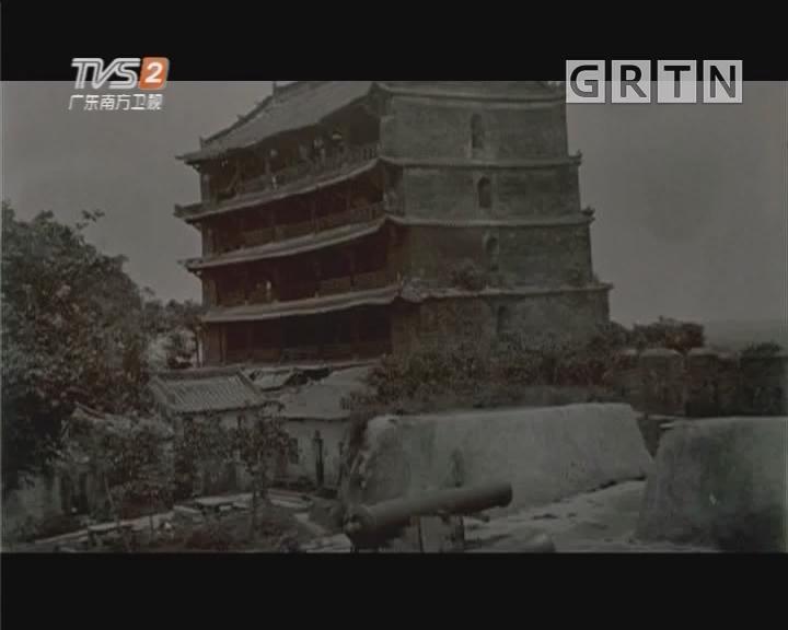 [2019-06-03]七十二家房客:国军(三)