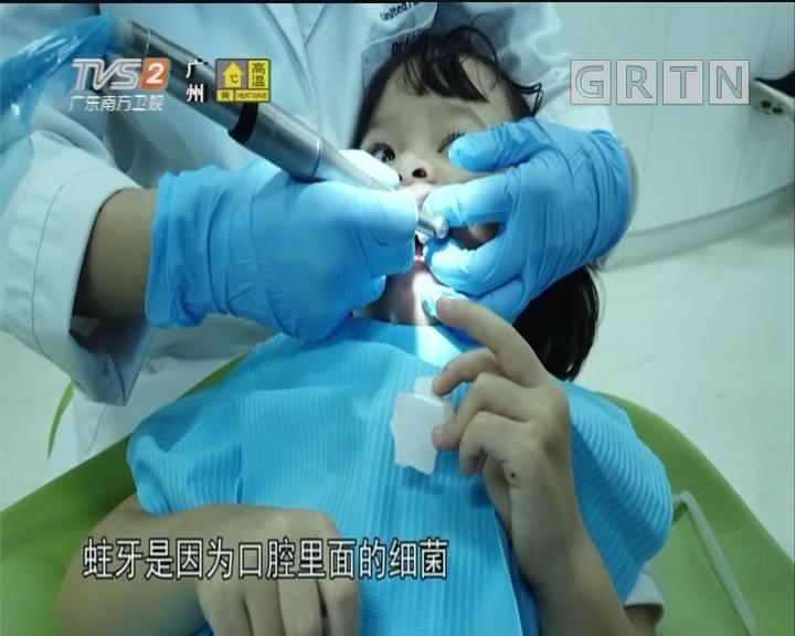 """小小生活家:""""让宝宝爱上刷牙"""""""