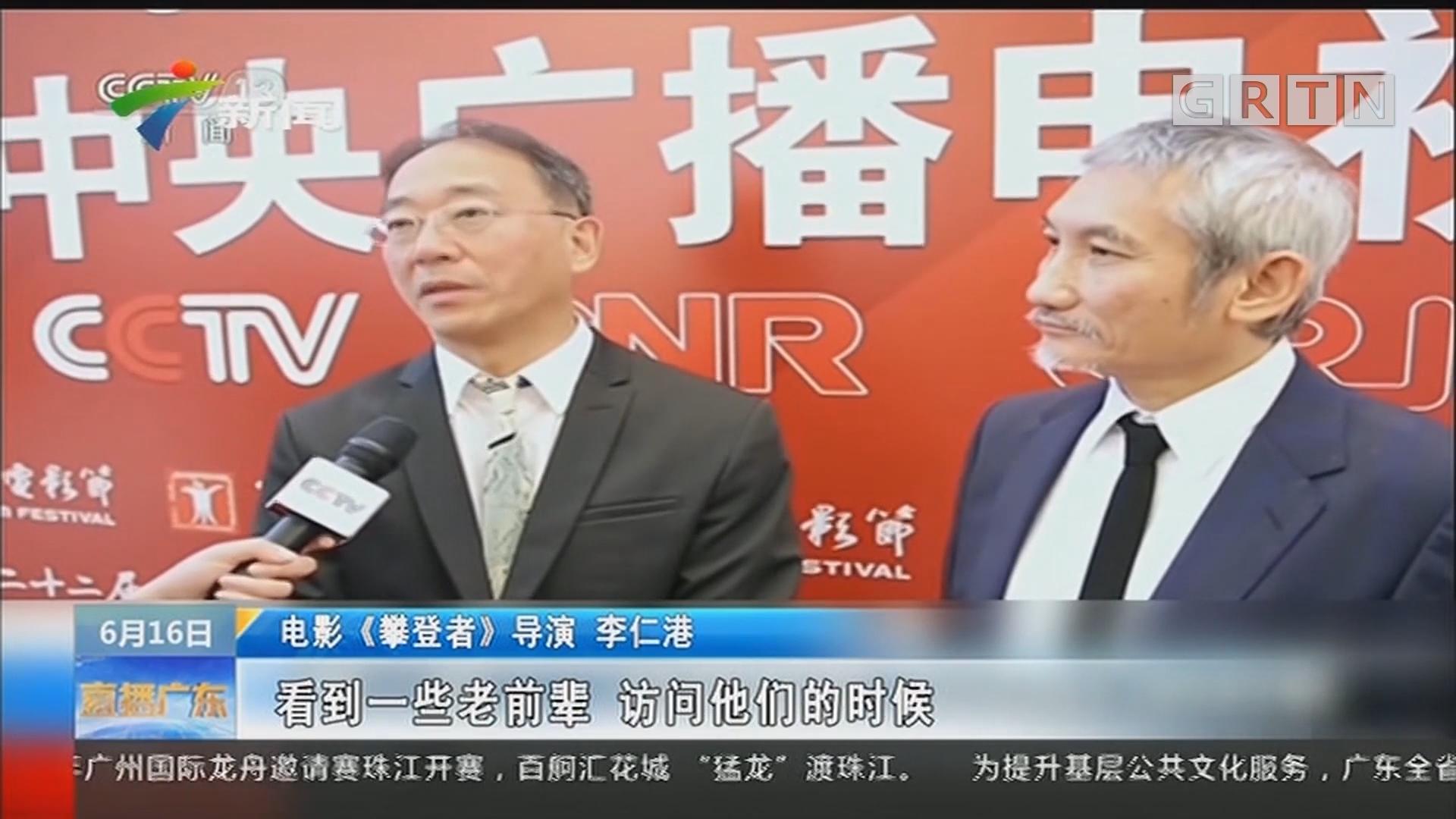 第22届上海国际电影节揭幕