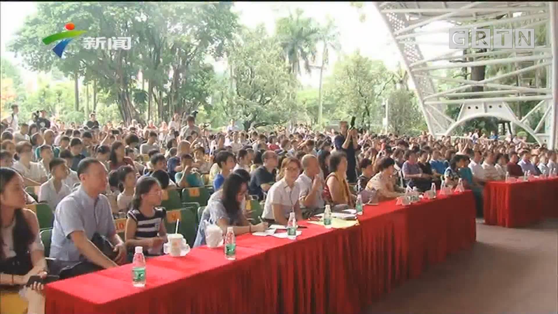 广州青少年竞选十三行博物馆讲解员