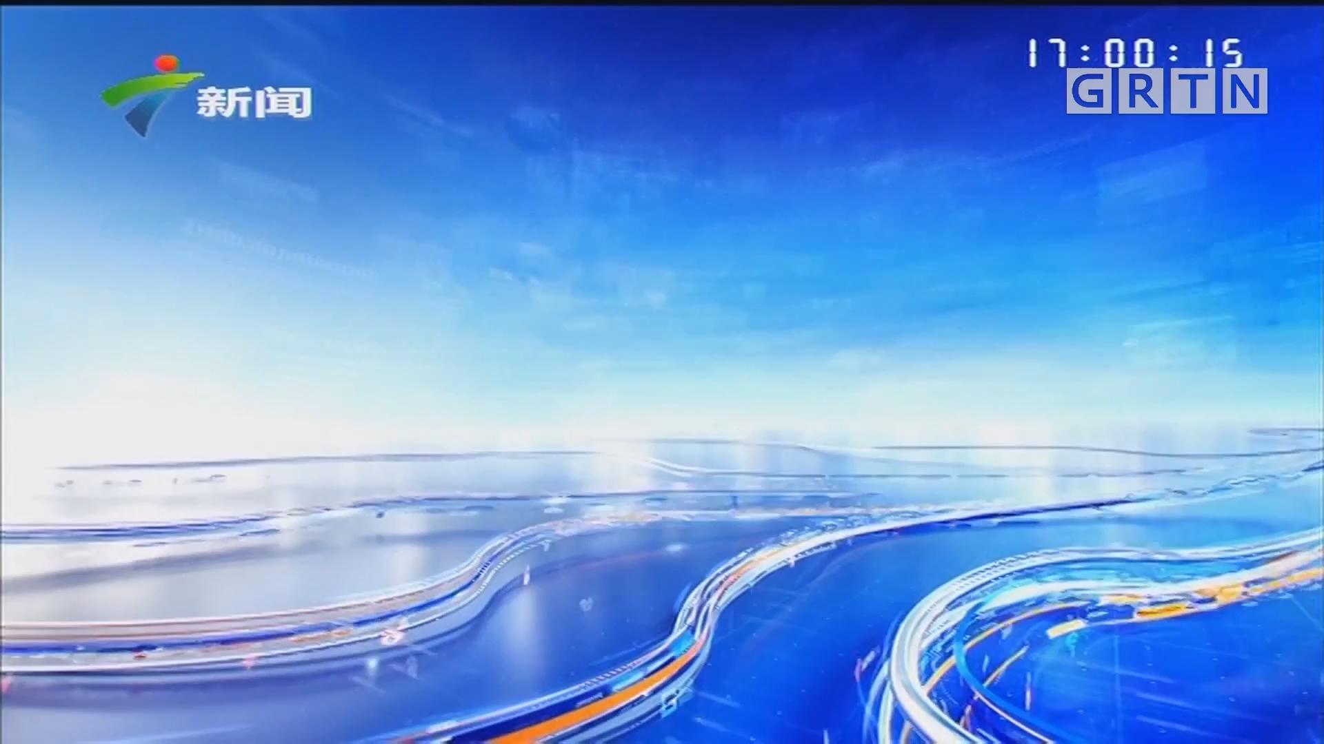 [HD][2019-06-07]直播广东:2019广东高考作文题:劳动的青春最美丽