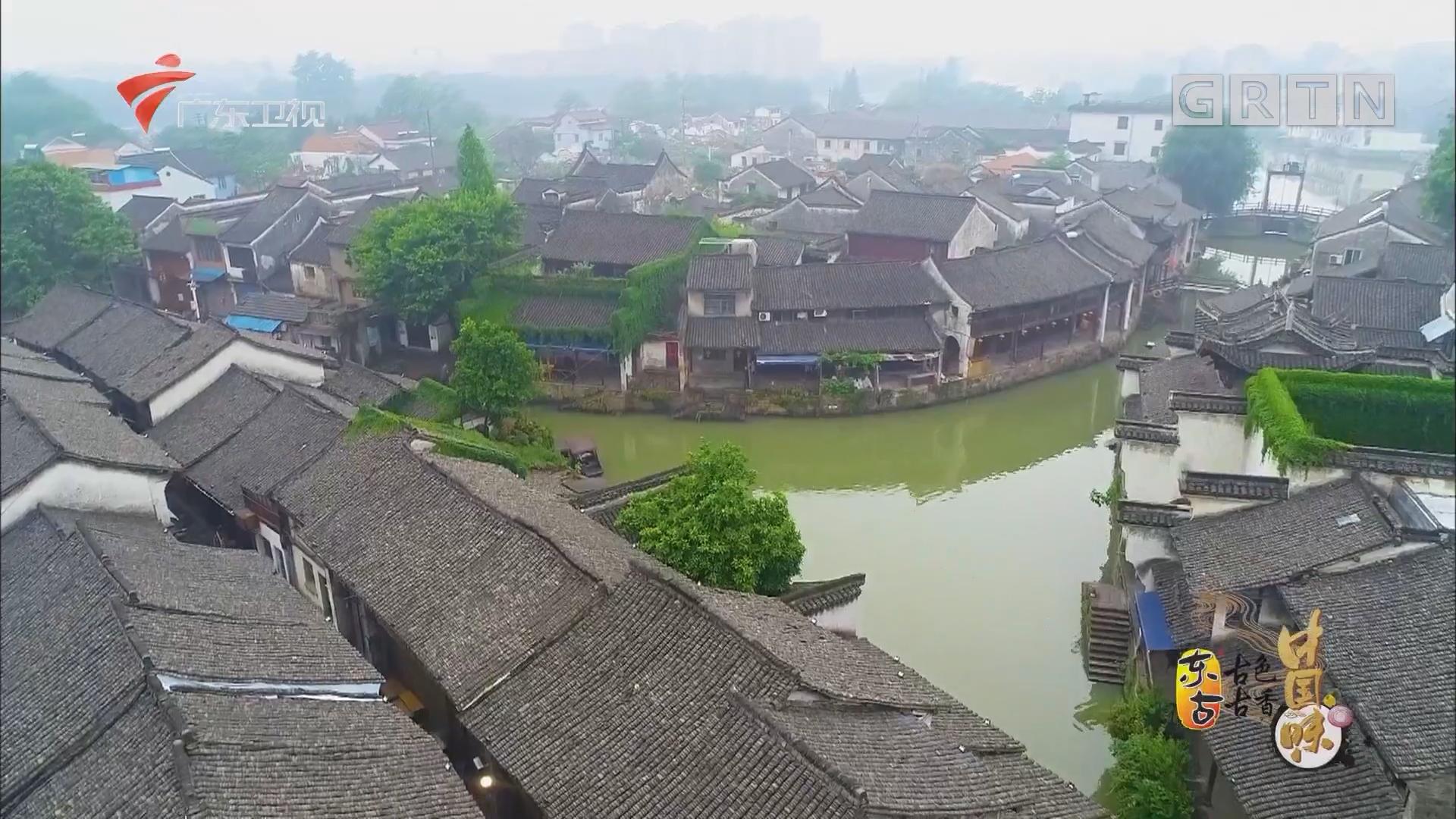 [HD][2019-06-22]古色古香中国味:何窗何户不清妍 浙江湖州新市