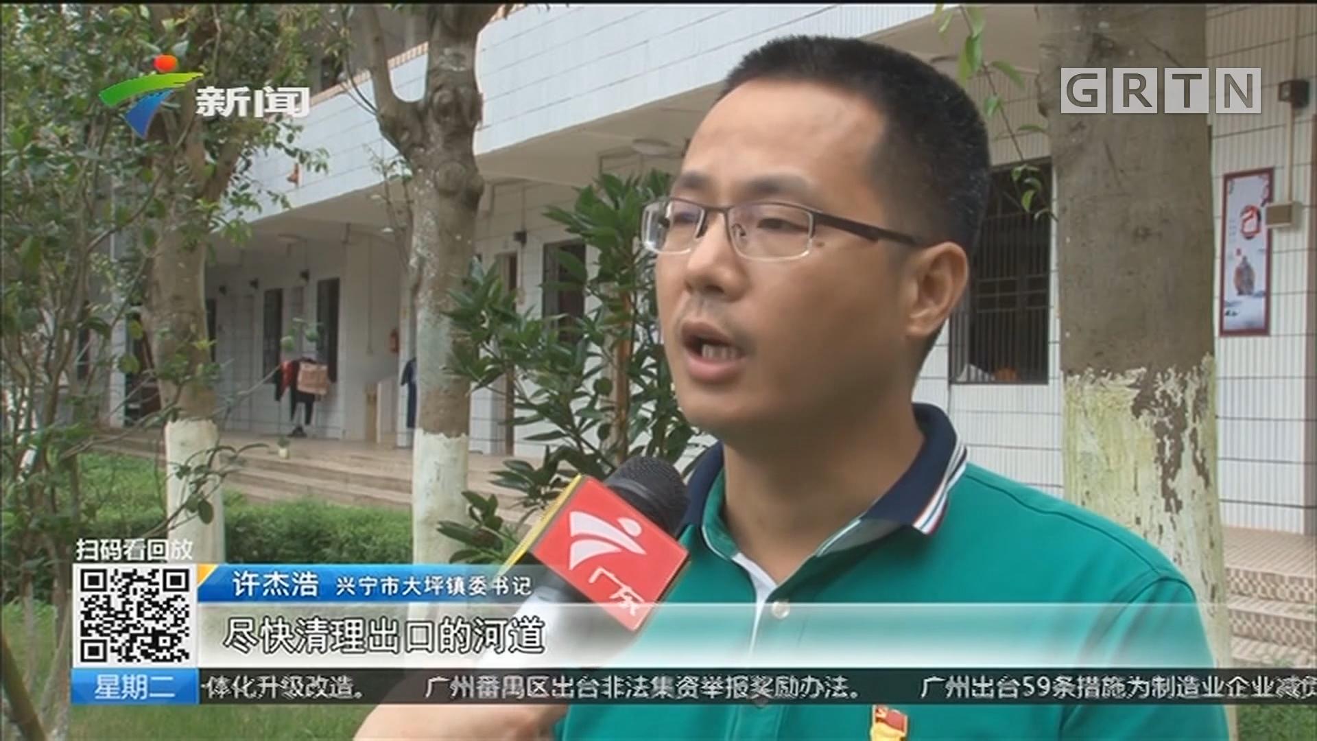 梅州:多地遭强降雨袭击 干群积极应对灾情(二)