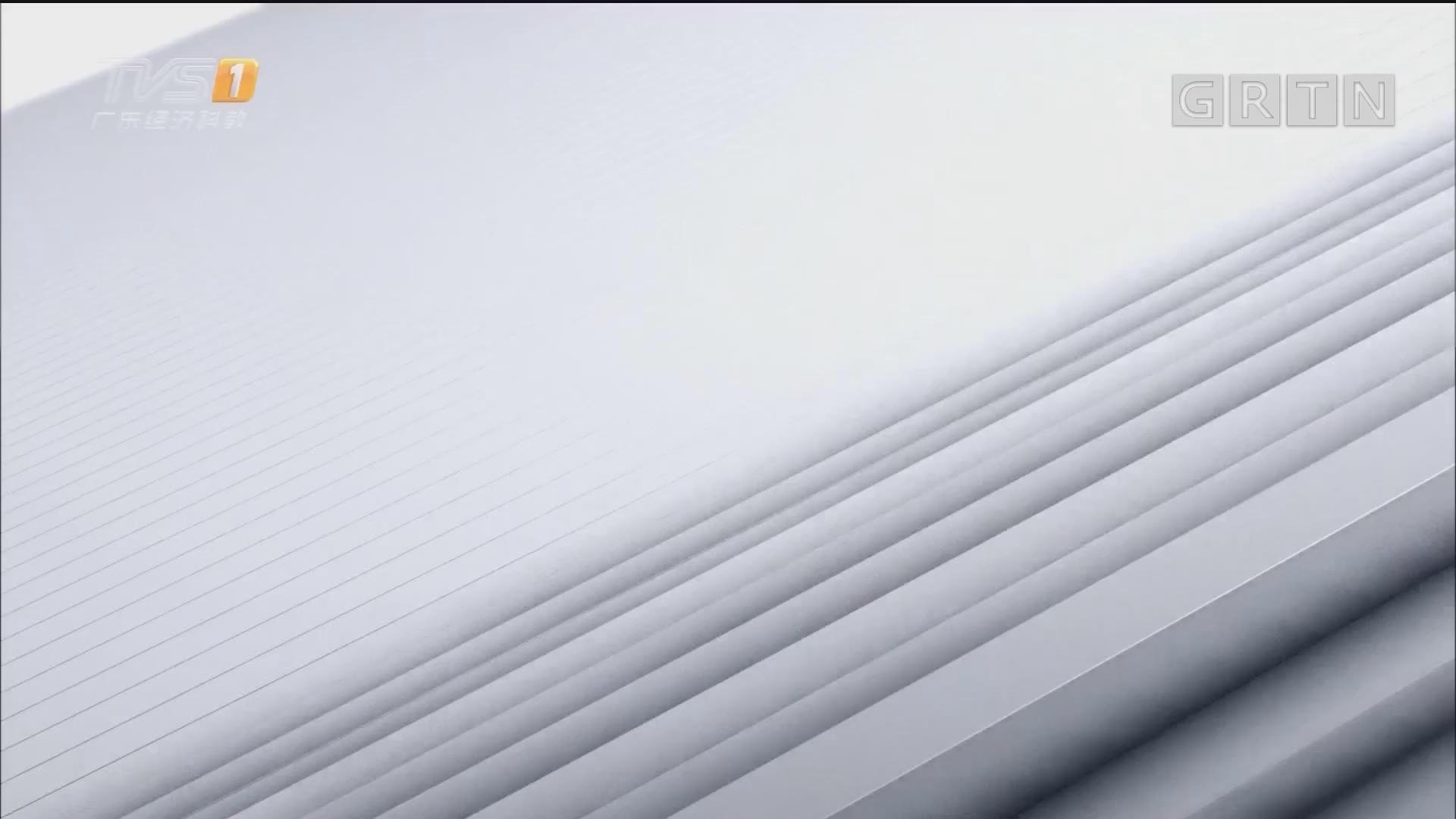 [HD][2019-06-16]南方财经报道:中俄博览会:搭起经贸合作的桥梁