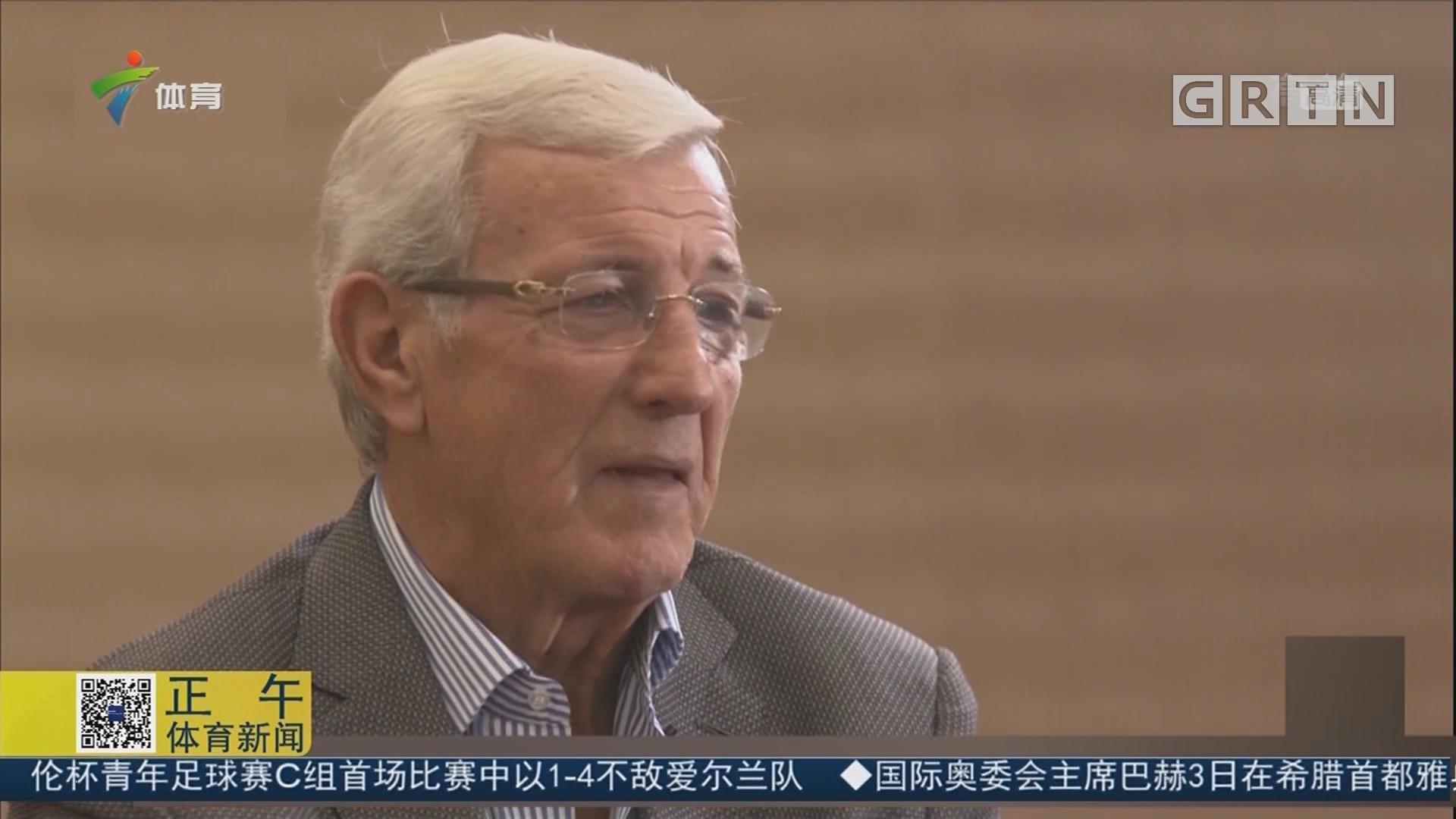 里皮谈郑智入选国家队:希望他为未来做好准备