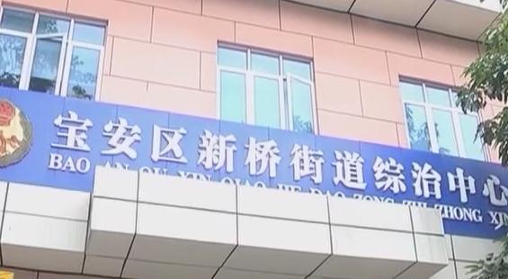 """深圳:社区整治""""房中房""""遇抗法 行凶者已被警方控制"""