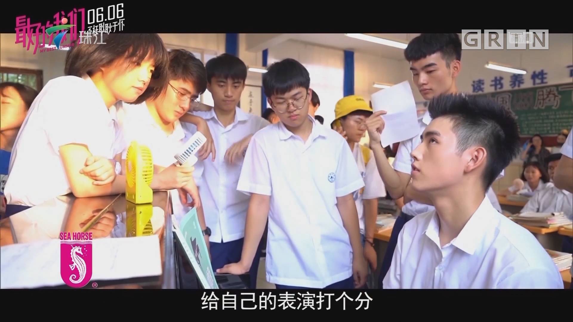 陈飞宇形象阳光成小学生偶像!《最好的我们》展现学霸风采