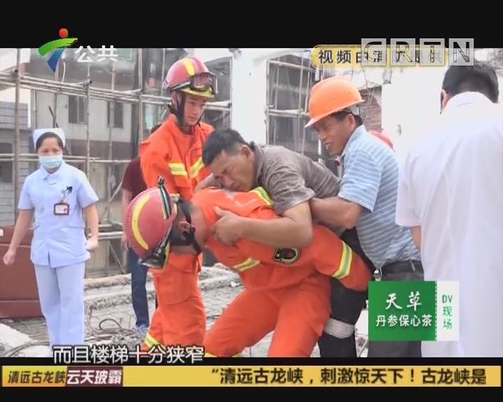 房屋坍塌一人被困 消防迅速营救