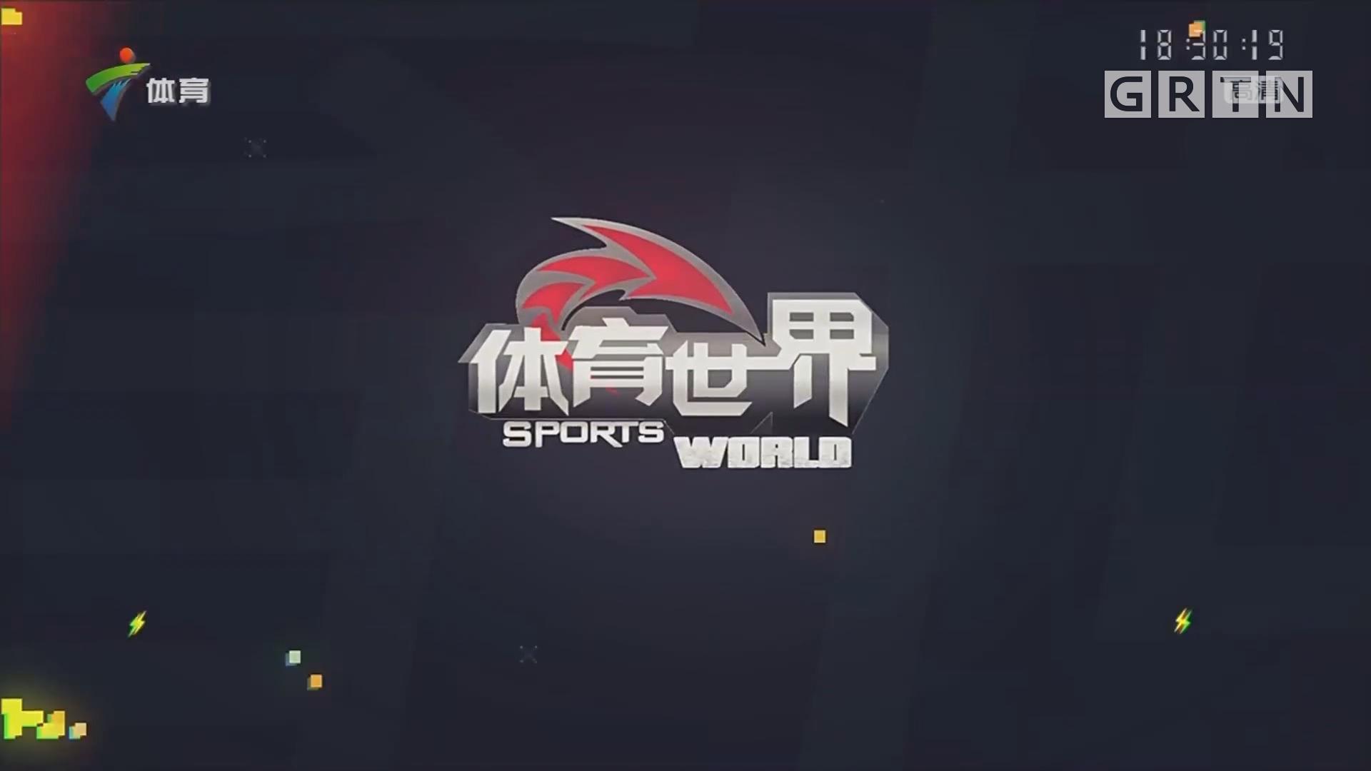 """[HD][2019-06-06]体育世界:龙舟之乡 技艺非凡 实地探访""""传统龙""""冠军村"""