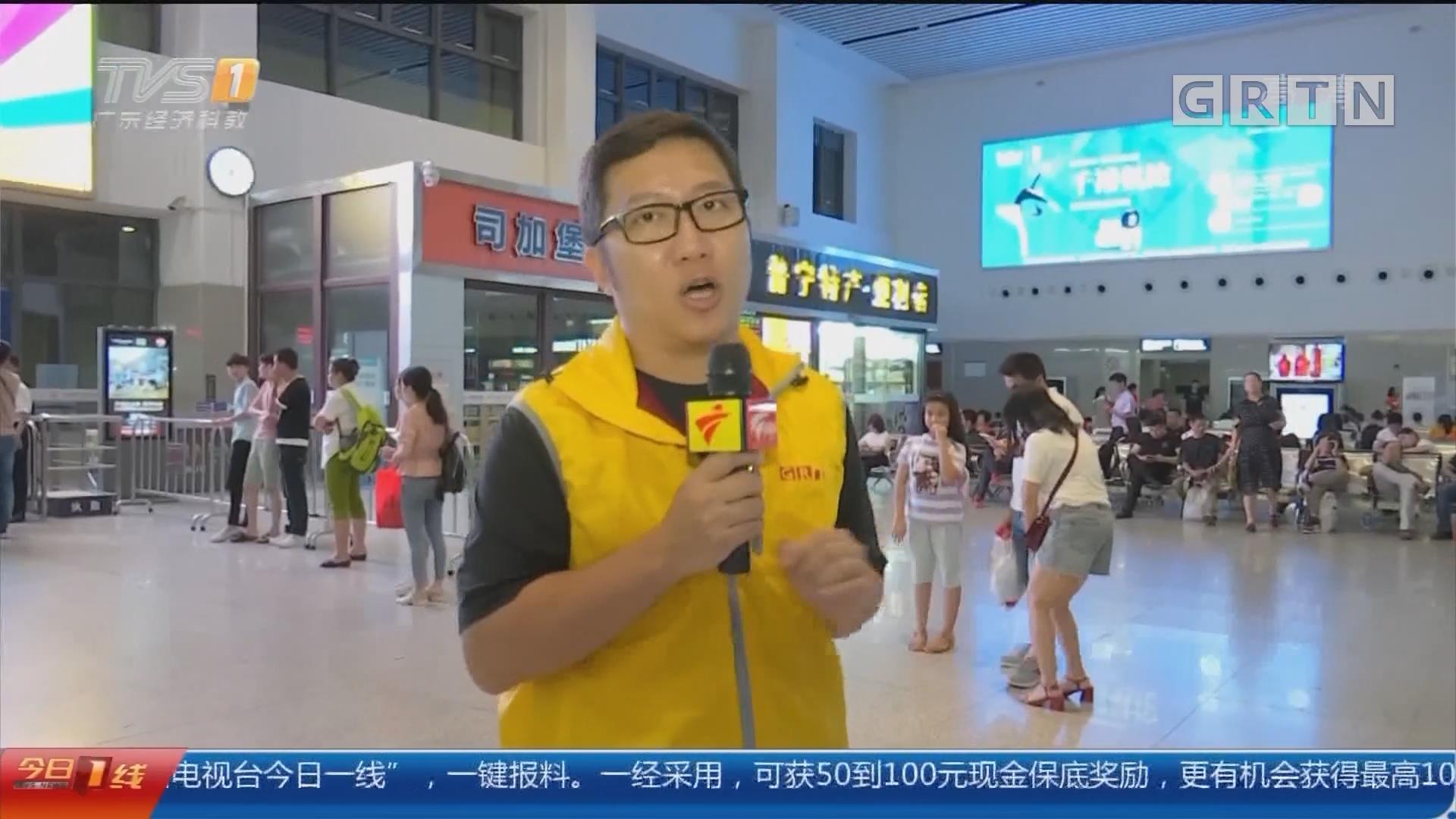 今夜最新:普宁高铁站 今夜迎来到达小高峰 抵达客流过万人