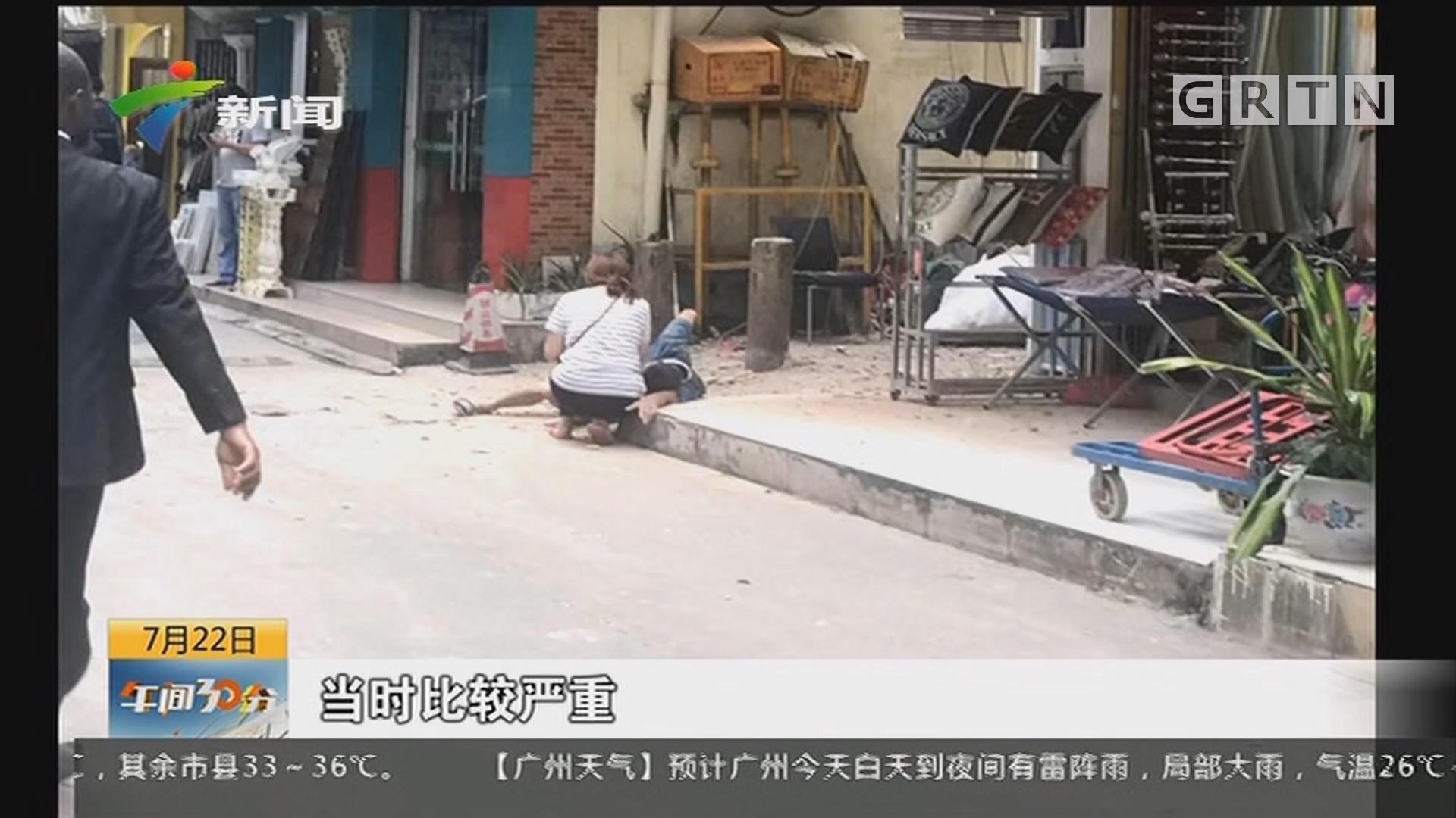 广州:居民楼外墙脱落 有街坊被砸伤