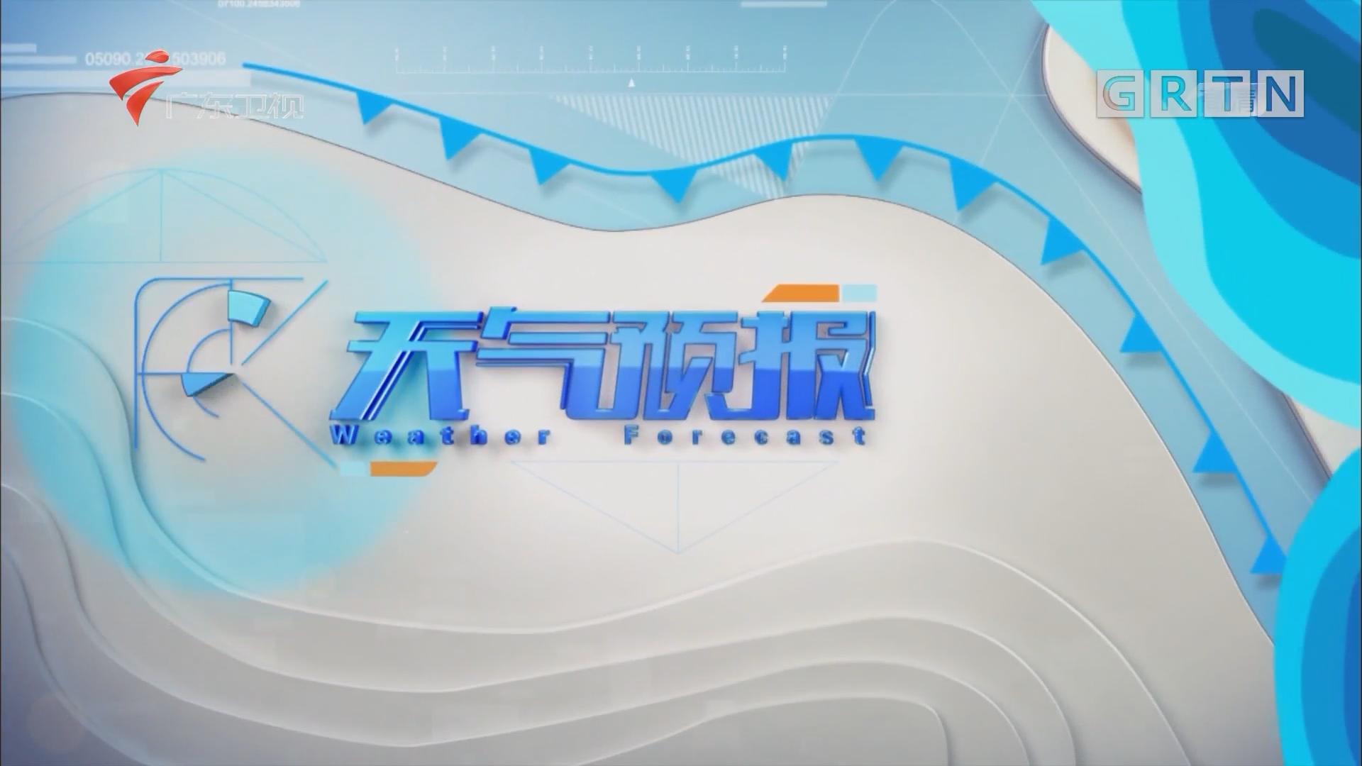 [HD][2019-07-10]广东天气预报