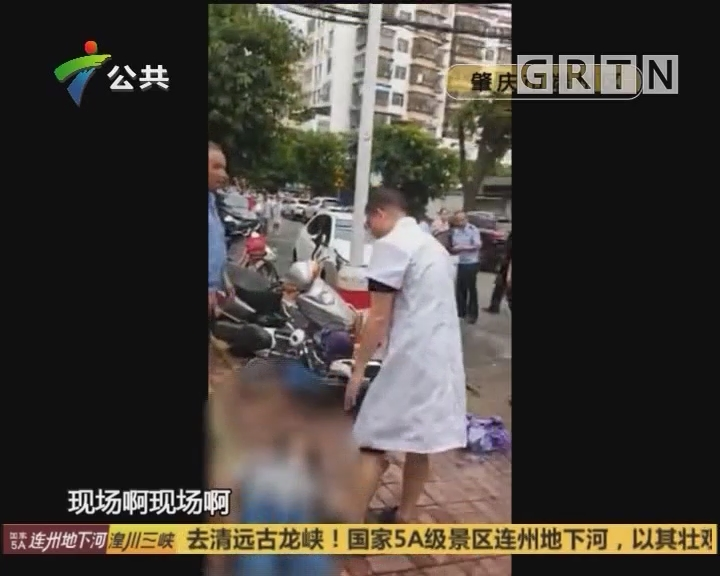 肇庆:小车失控铲向幼儿园 两路人躲避不及