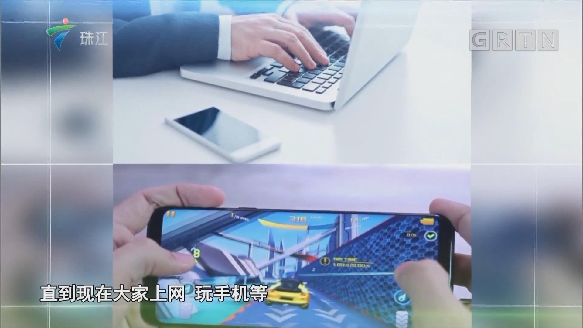 [HD][2019-07-28]粤韵风华