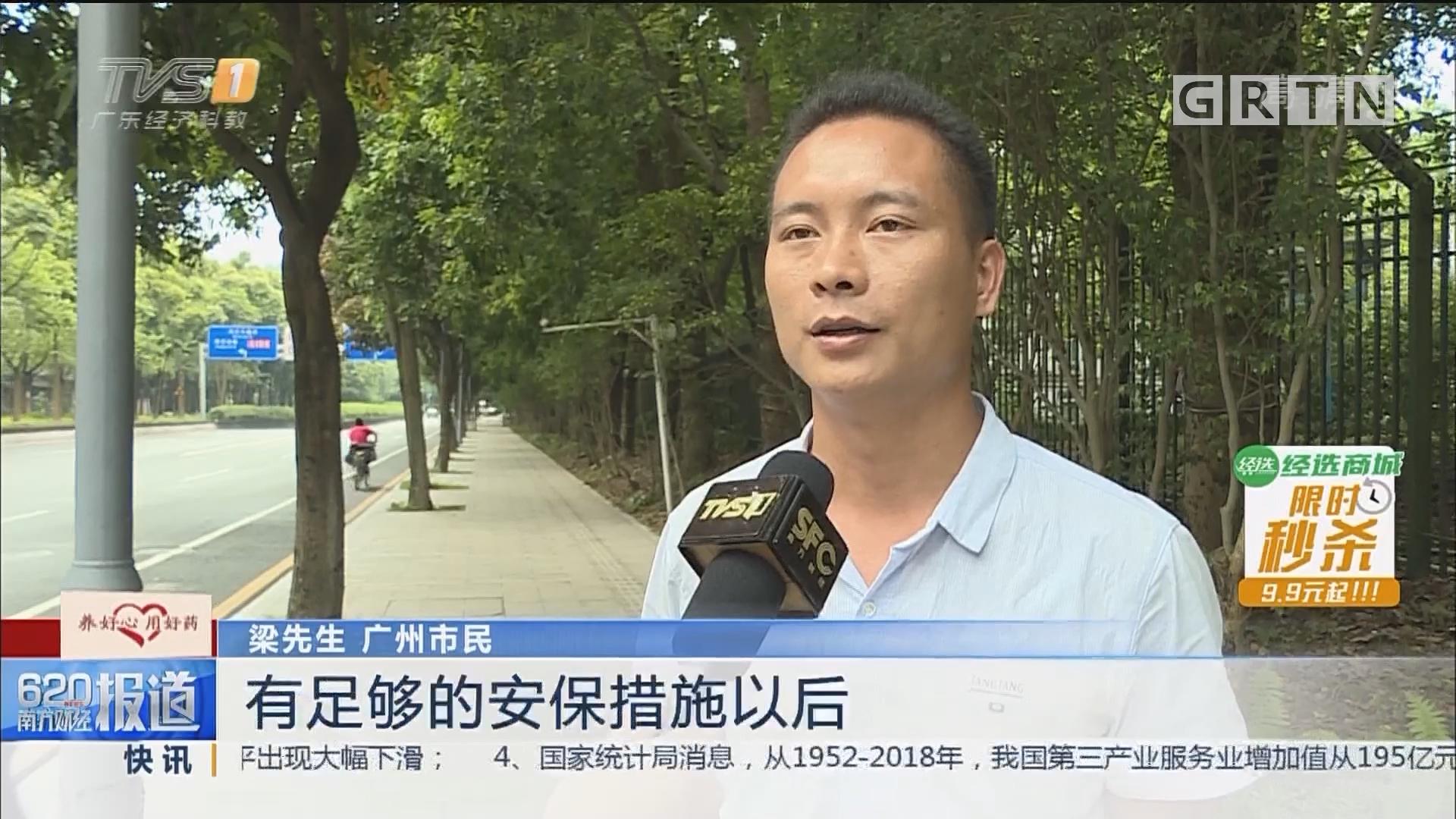 广州:医院每20张病床配1名保安员