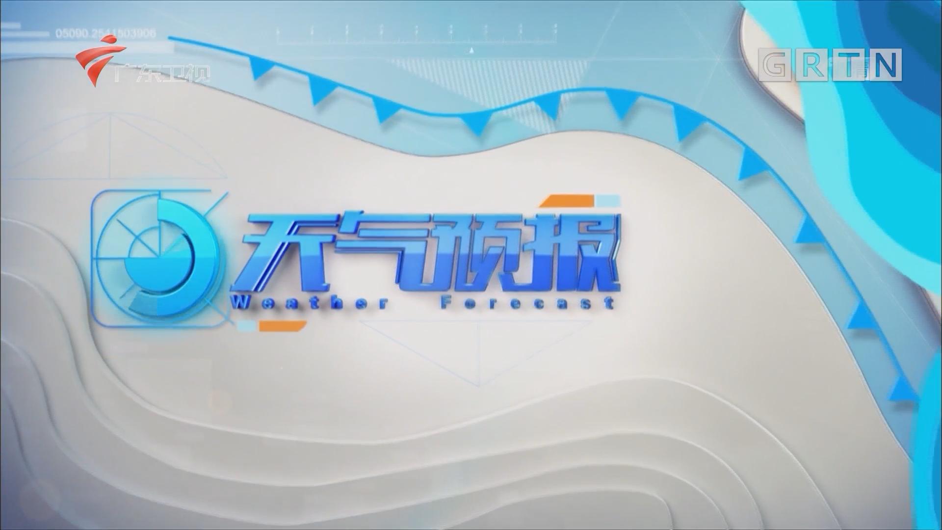 [HD][2019-07-02]广东天气预报