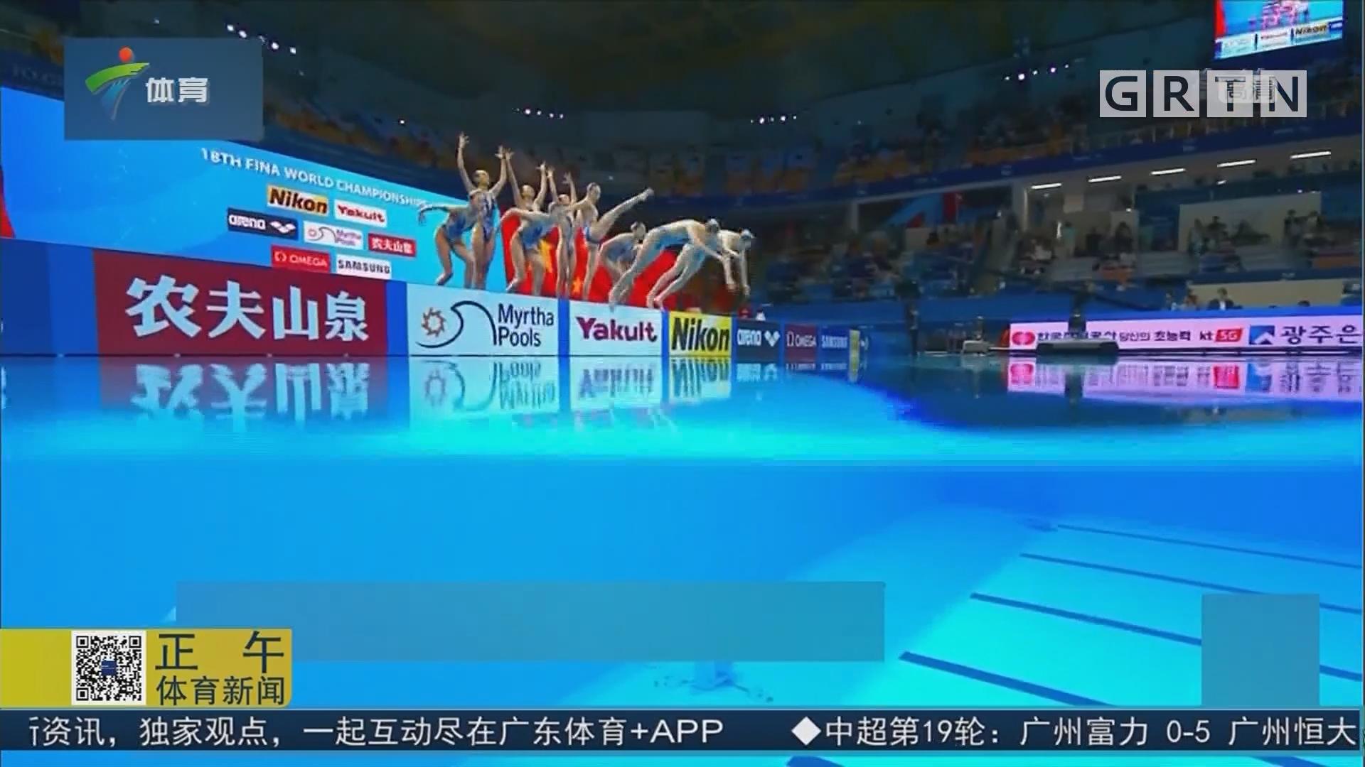 游泳世锦赛 中国花游自由组合摘银