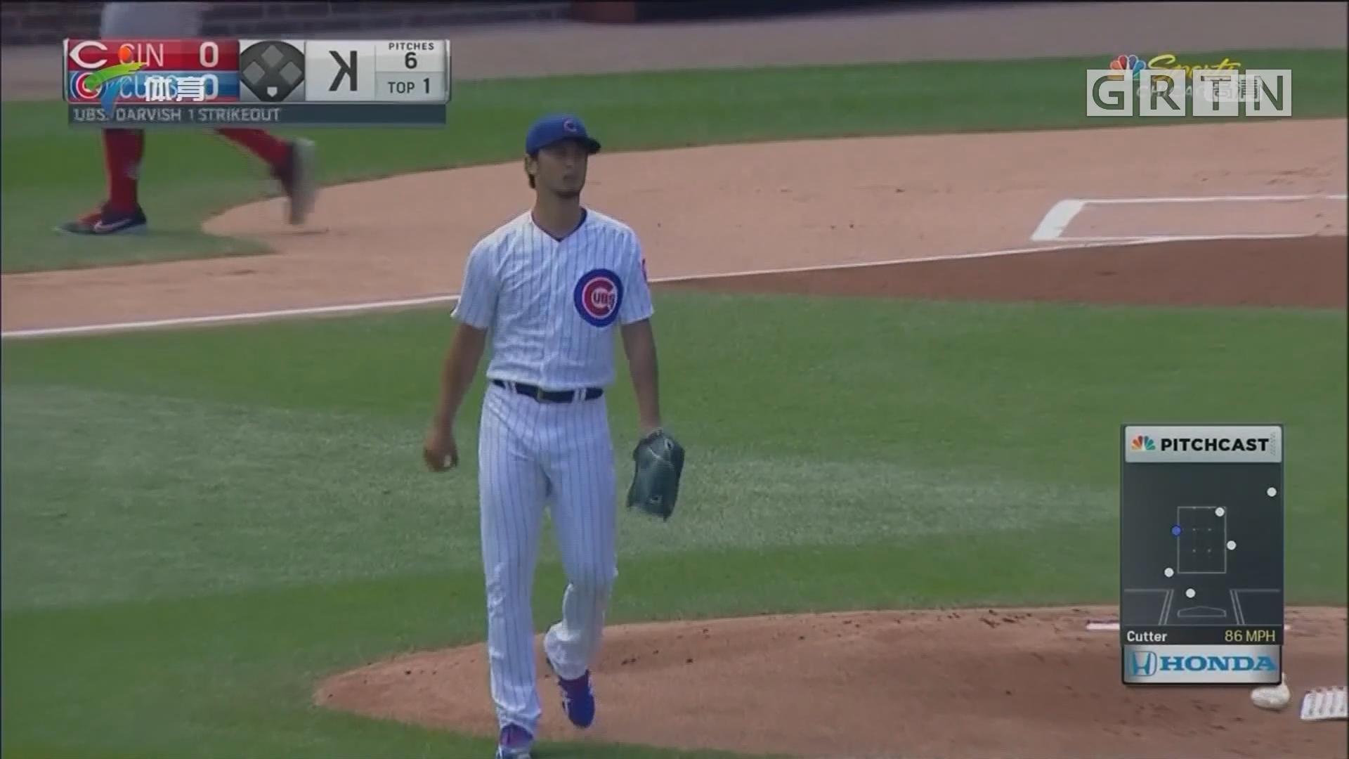 MLB 芝加哥小熊击败辛辛那提红人