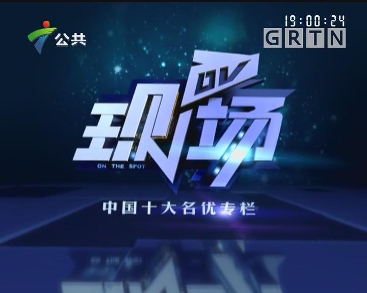 [2019-07-17]DV现场:深圳:路面突然塌陷 公交车后轮陷入其中
