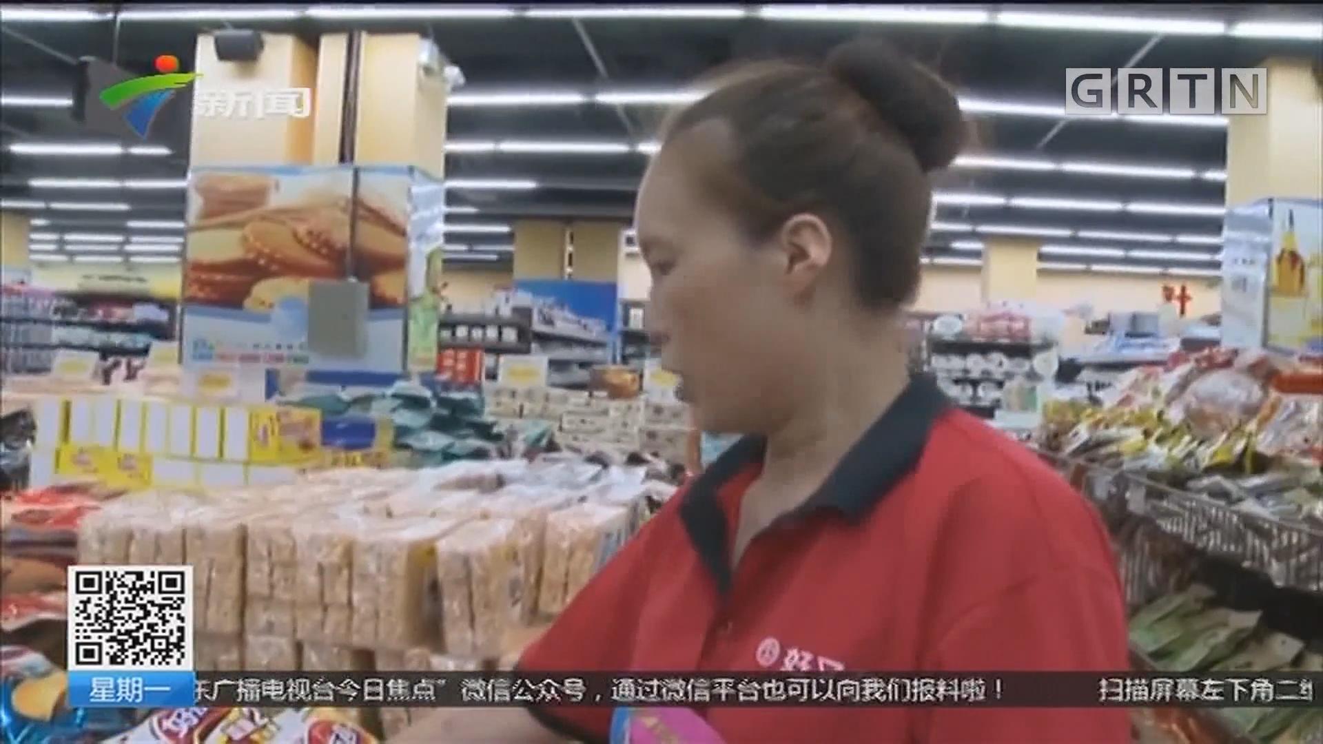 重庆:神秘女子去超市 不买东西送东西?