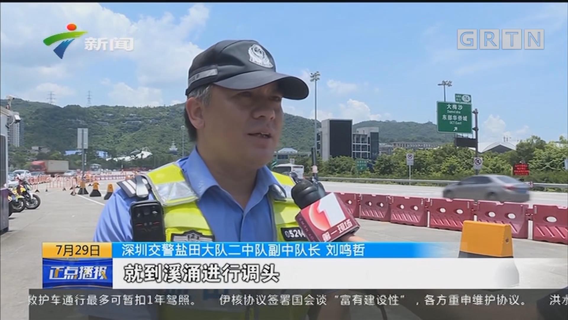 深圳:自驾深圳东部海滨景区需预约 8月起开罚