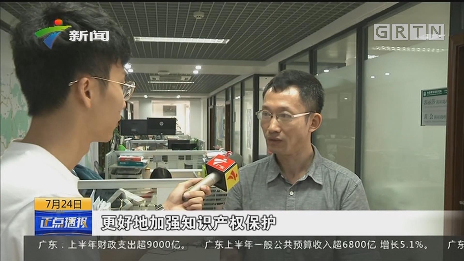 """自贸试验区""""制度创新指数"""":广东位居全国前列"""