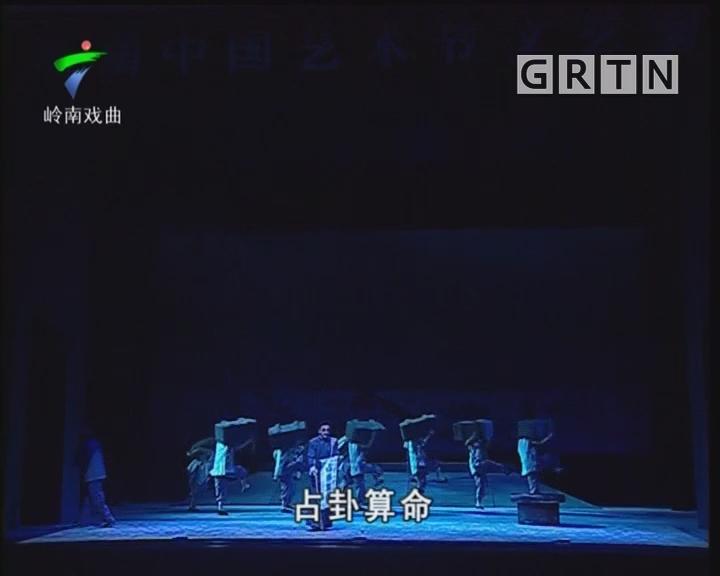 [2019-07-03]剧场连线:刑场上的婚礼