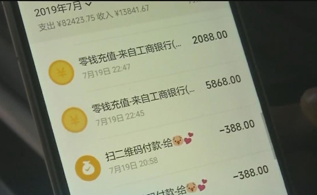 广州:女儿误入骗局 父亲三年积蓄半天被清空