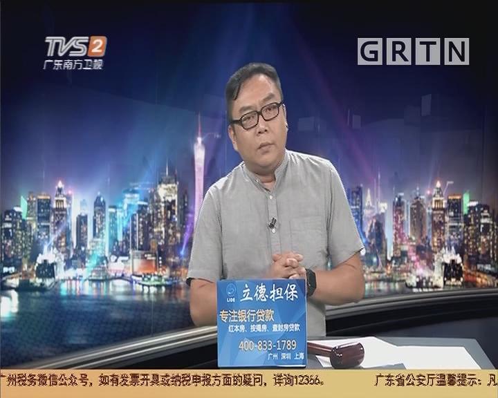 20190724互动集锦