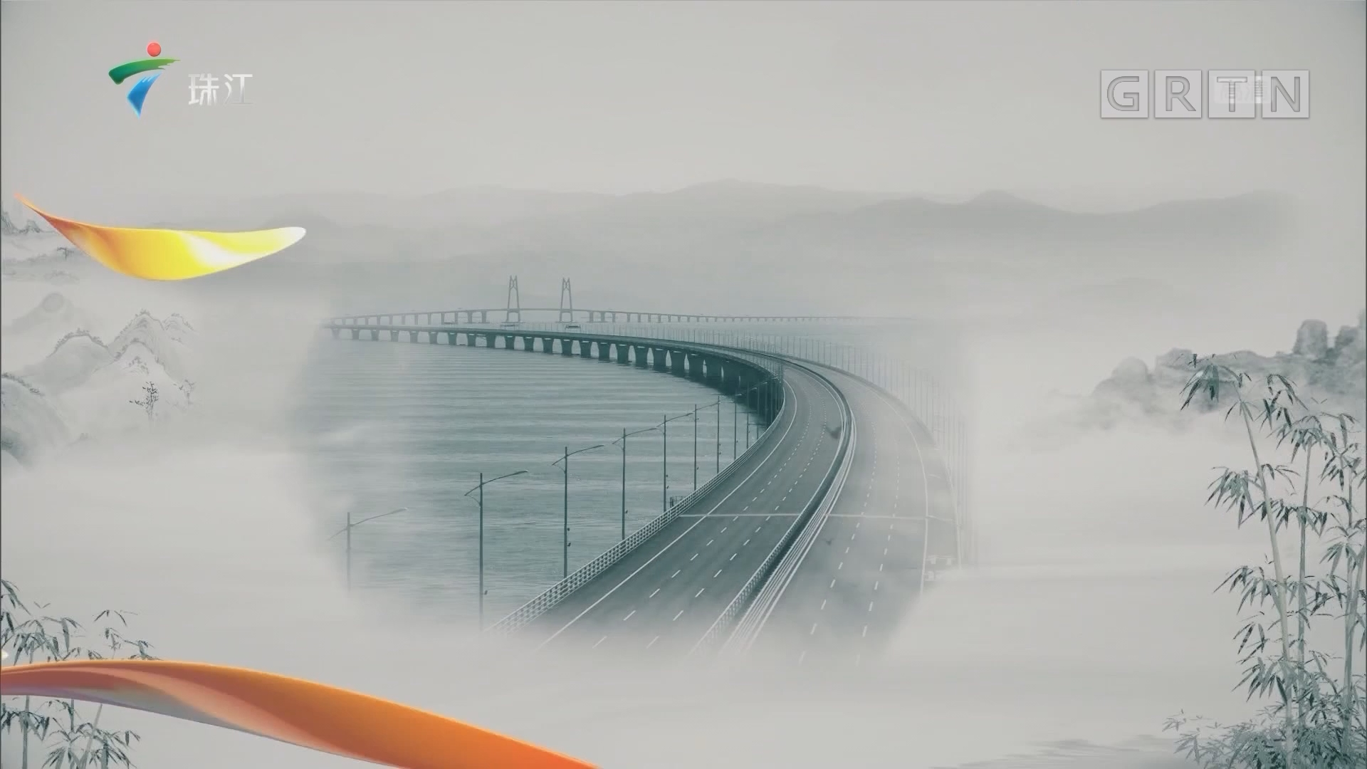 [HD][2019-07-07]广东视窗:江门新会:柑果飘香 电力护航
