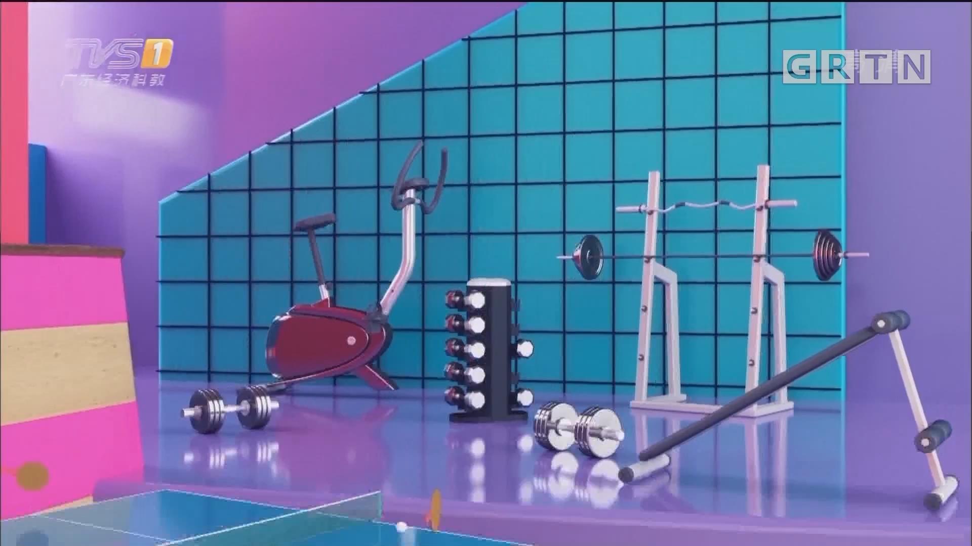 [HD][2019-07-21]经视健康+:家庭梦想秀:科学跑步的七个细节