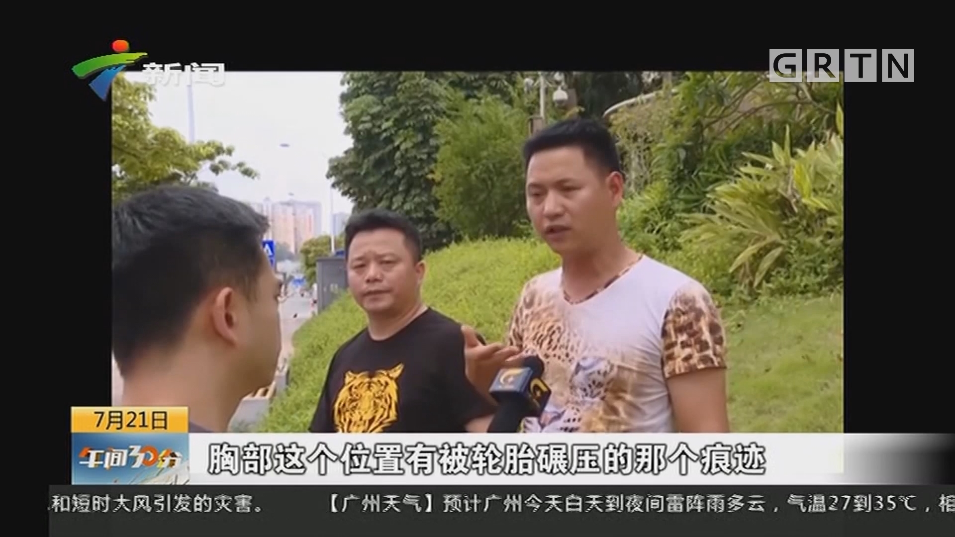 出行安全 广西南宁:9岁女孩回家路上被撞身亡