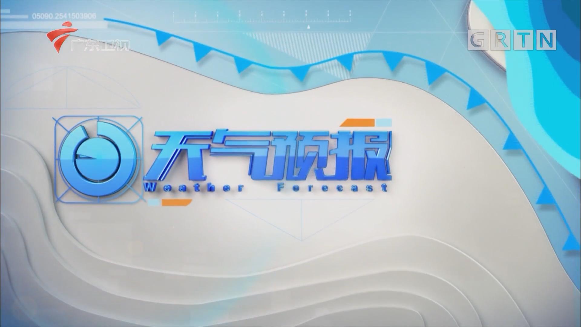 [HD][2019-07-24]广东天气预报