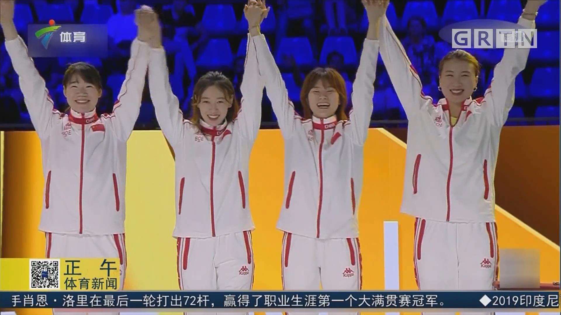 中国女子重剑队摘得世锦赛团体金牌