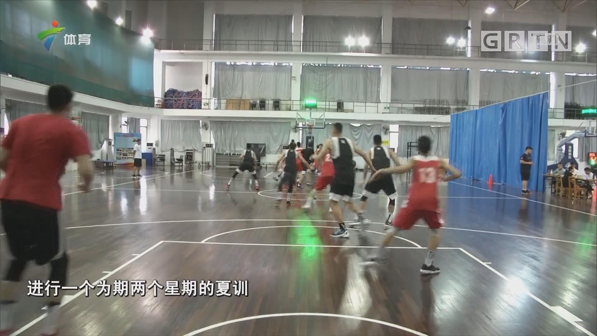 广东队参加夏训