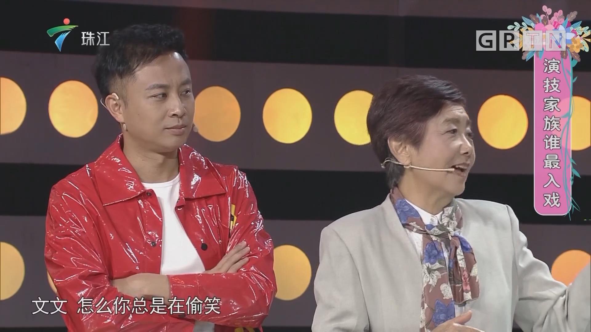 [HD][2019-07-14]粤韵风华