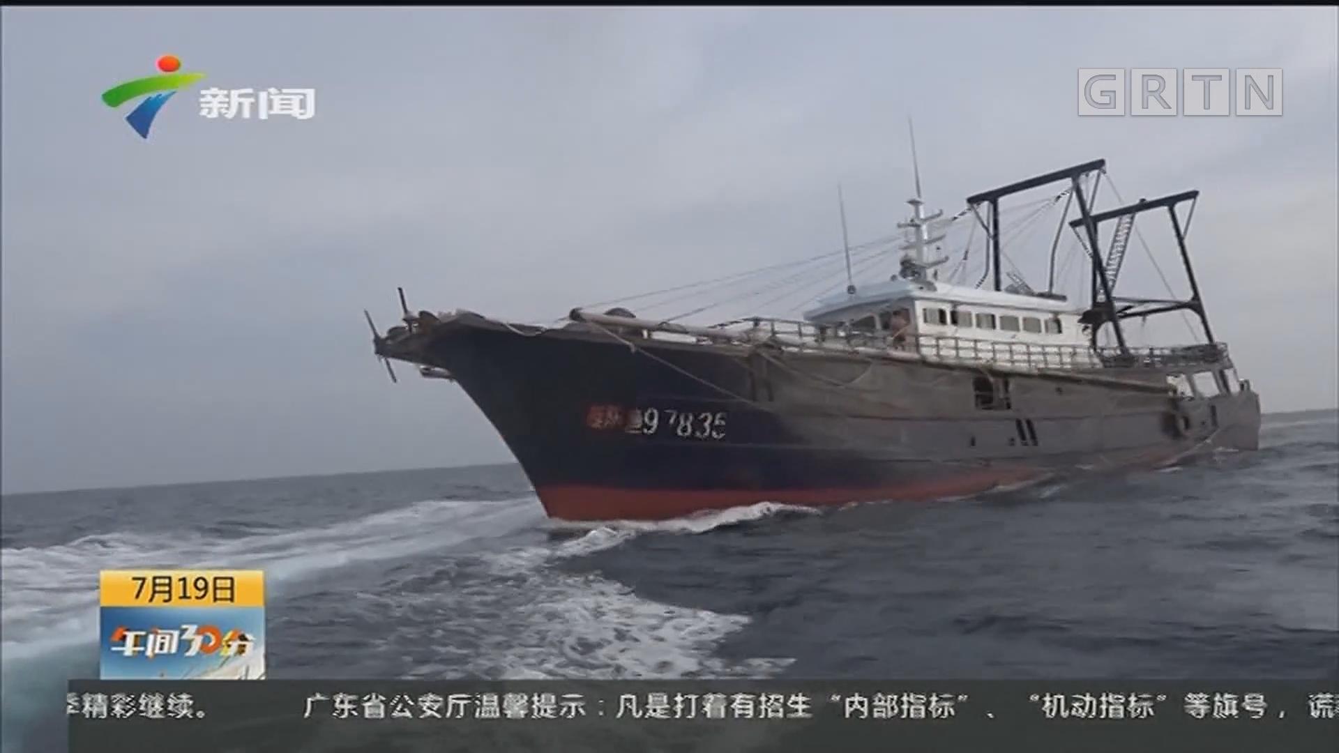 阳江:闸坡渔政查获10艘涉嫌非法捕捞渔船