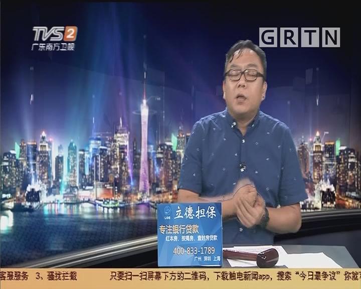 """广州海珠:家门口被封堵 归家只能""""从天而降"""""""