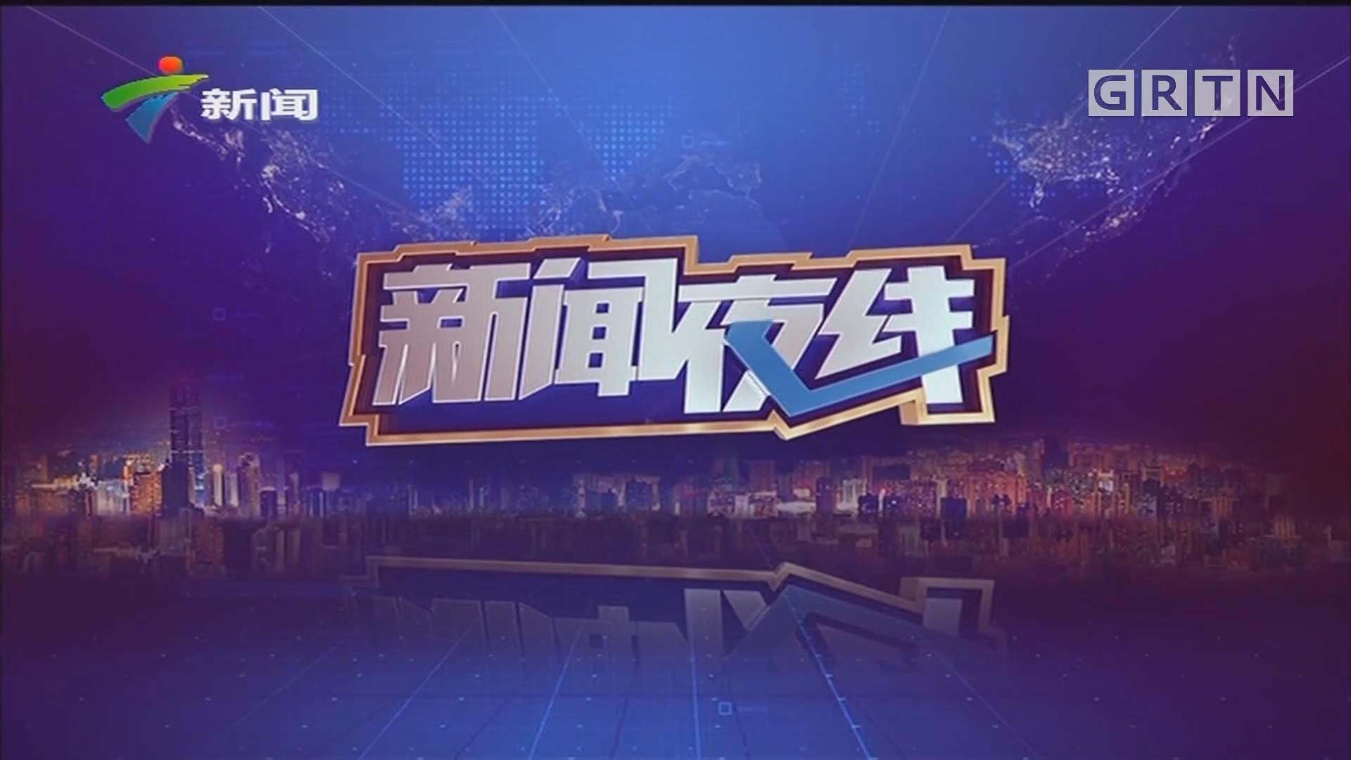 [HD][2019-07-27]新闻夜线:中央气象台18时发布高温橙色预警