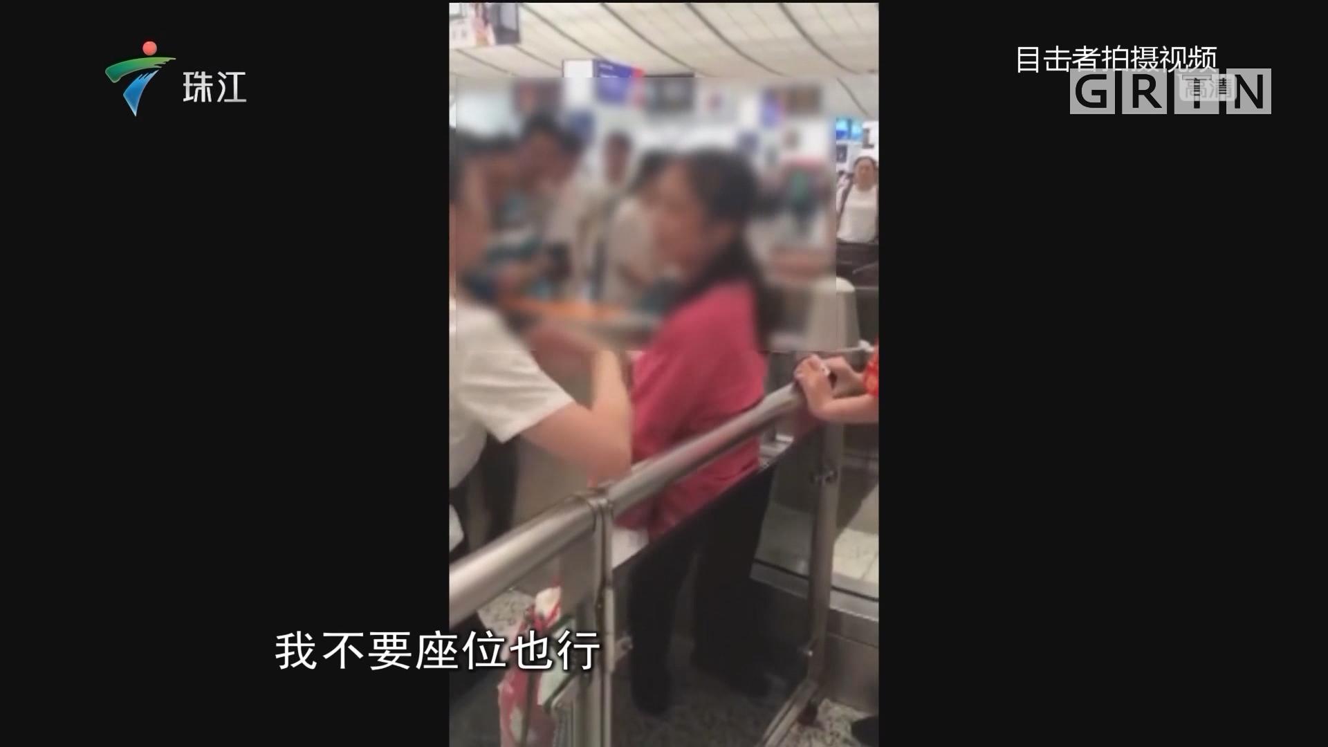 深圳女子霸占检票口要强行进站 还打骂检票人员