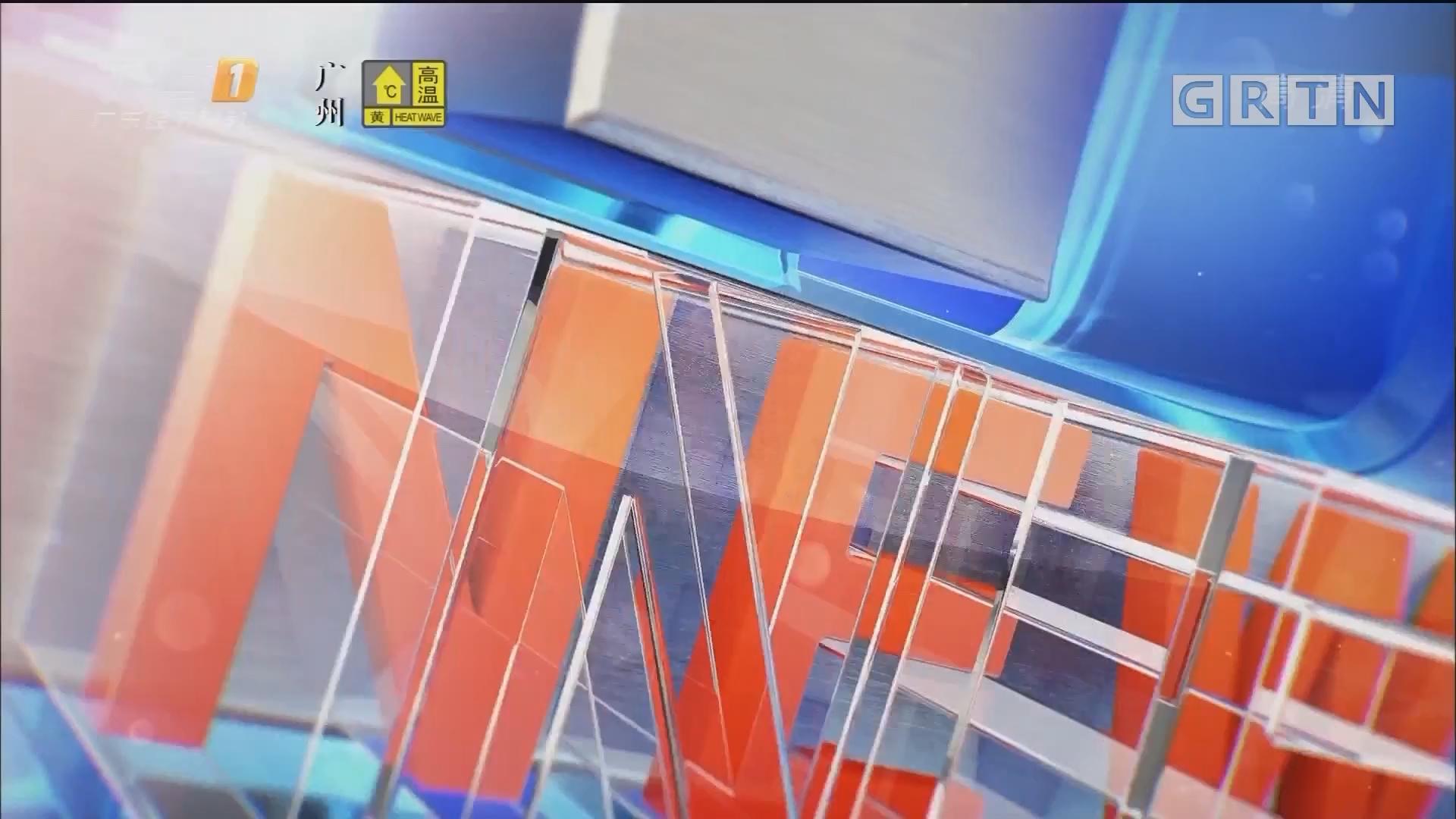 """[HD][2019-07-01]南方财经报道:从""""伟大觉醒""""走向""""伟大开端"""""""
