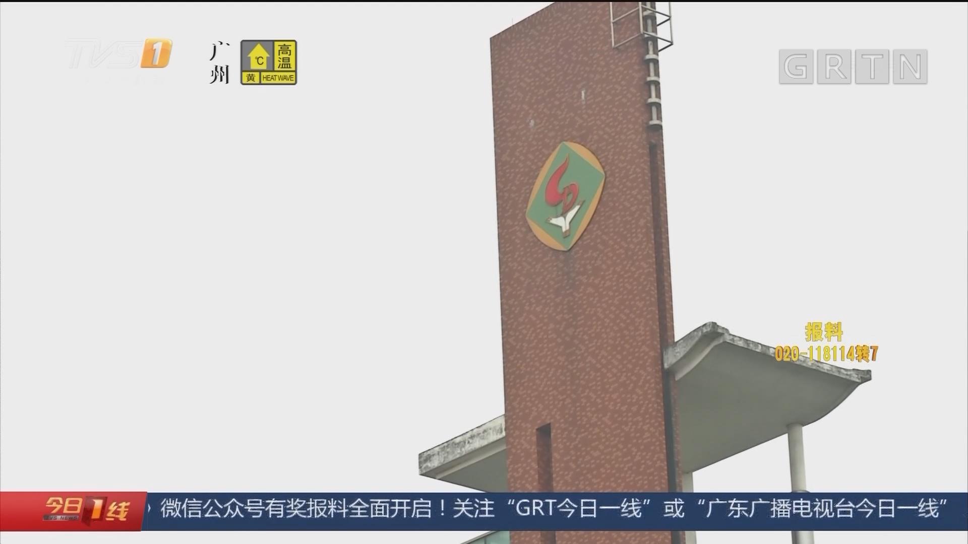 广州中考录取提前批指标计划和统一计划录取结果