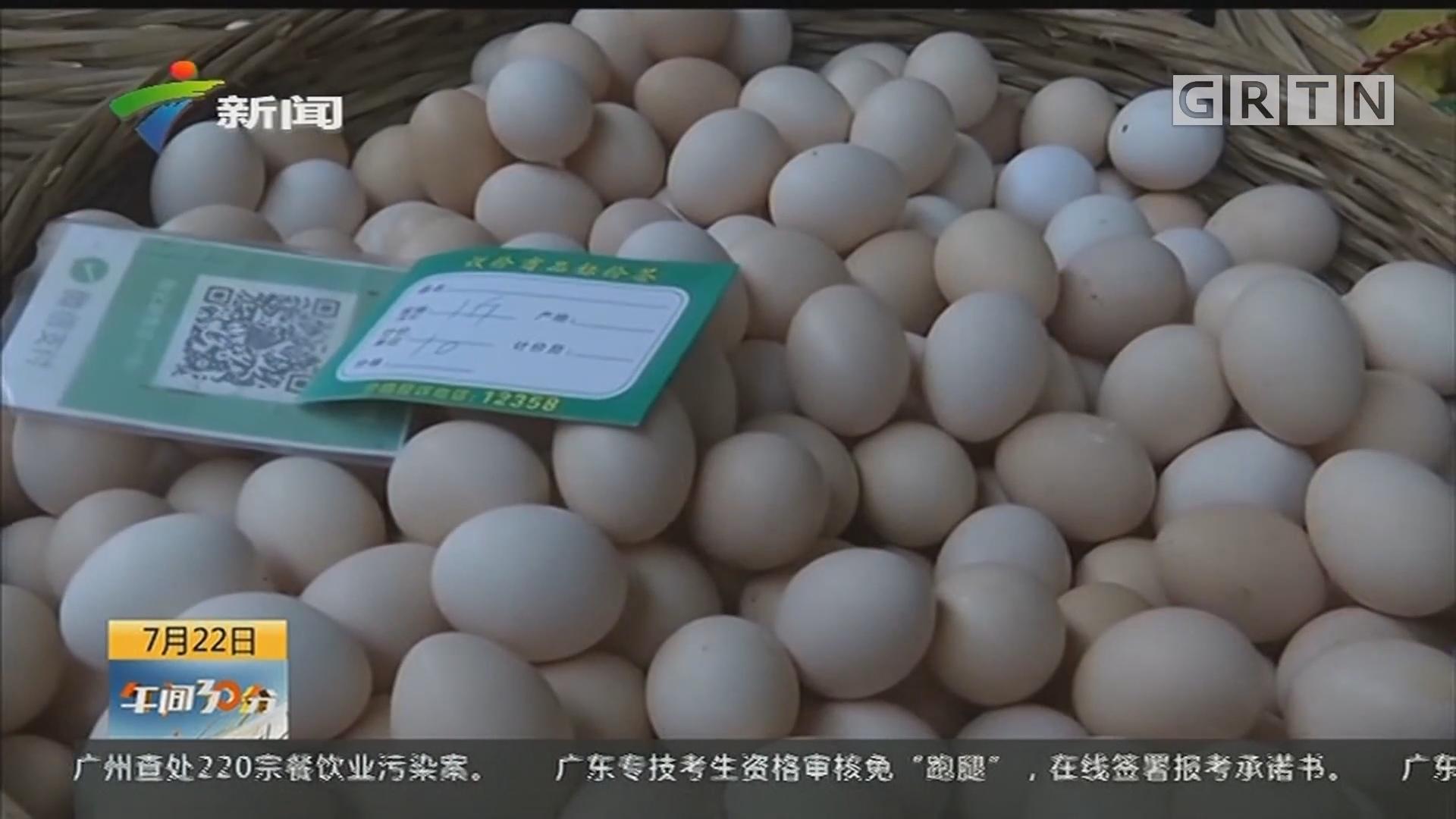 茂名:中秋未至 蛋价先涨